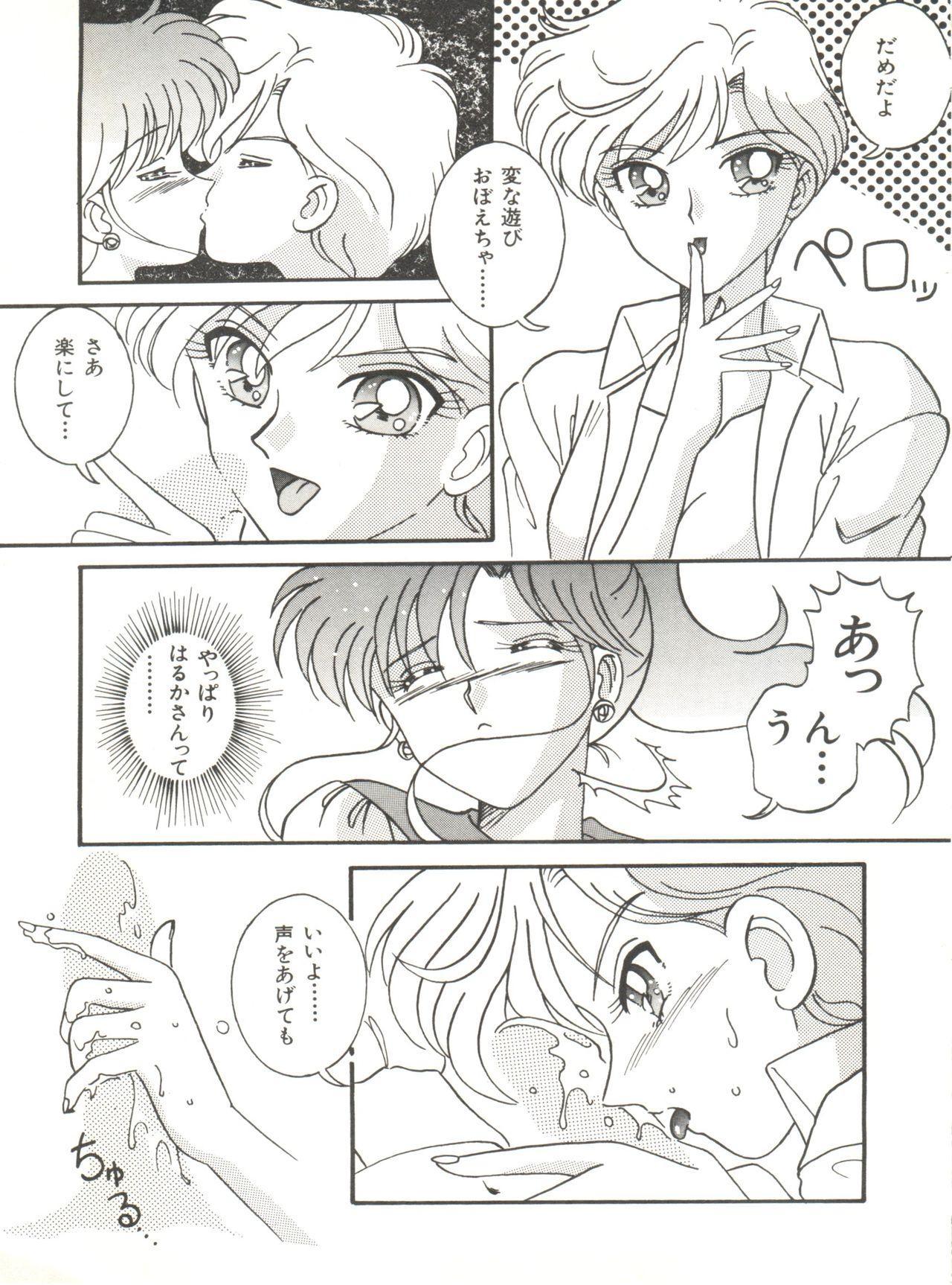 Bishoujo Doujinshi Anthology 12 - Moon Paradise 7 Tsuki no Rakuen 99