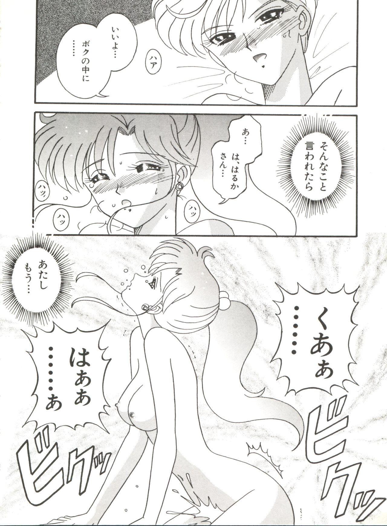 Bishoujo Doujinshi Anthology 12 - Moon Paradise 7 Tsuki no Rakuen 104