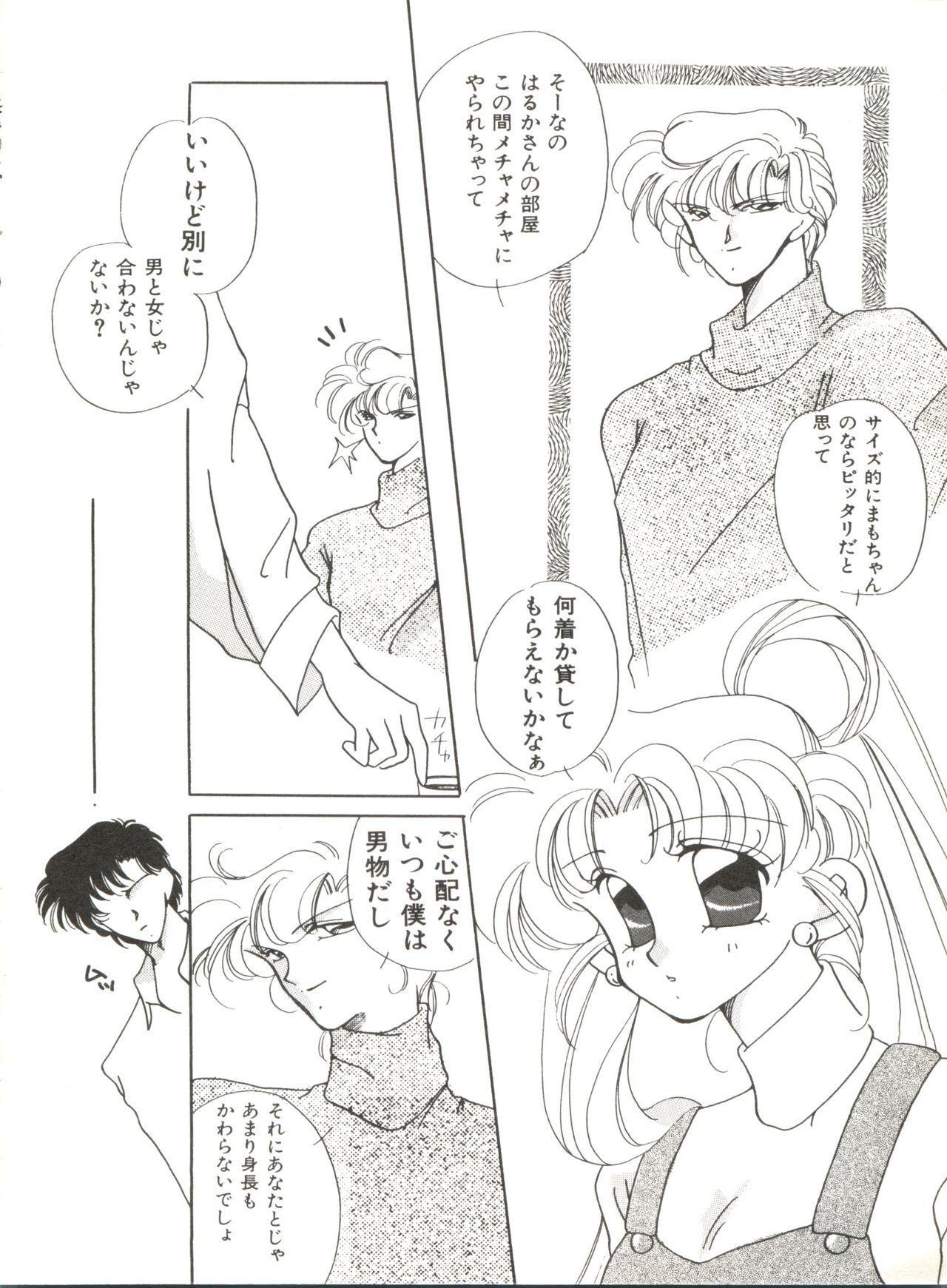 Bishoujo Doujinshi Anthology 12 - Moon Paradise 7 Tsuki no Rakuen 116