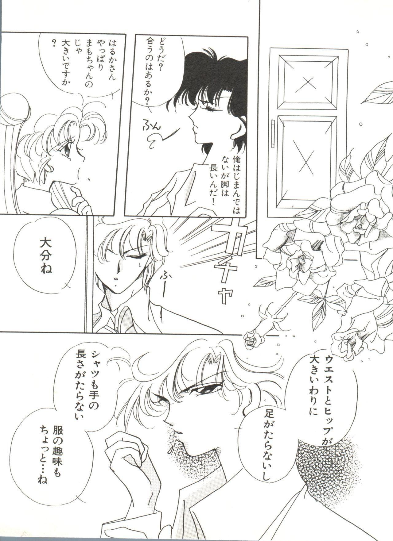 Bishoujo Doujinshi Anthology 12 - Moon Paradise 7 Tsuki no Rakuen 117