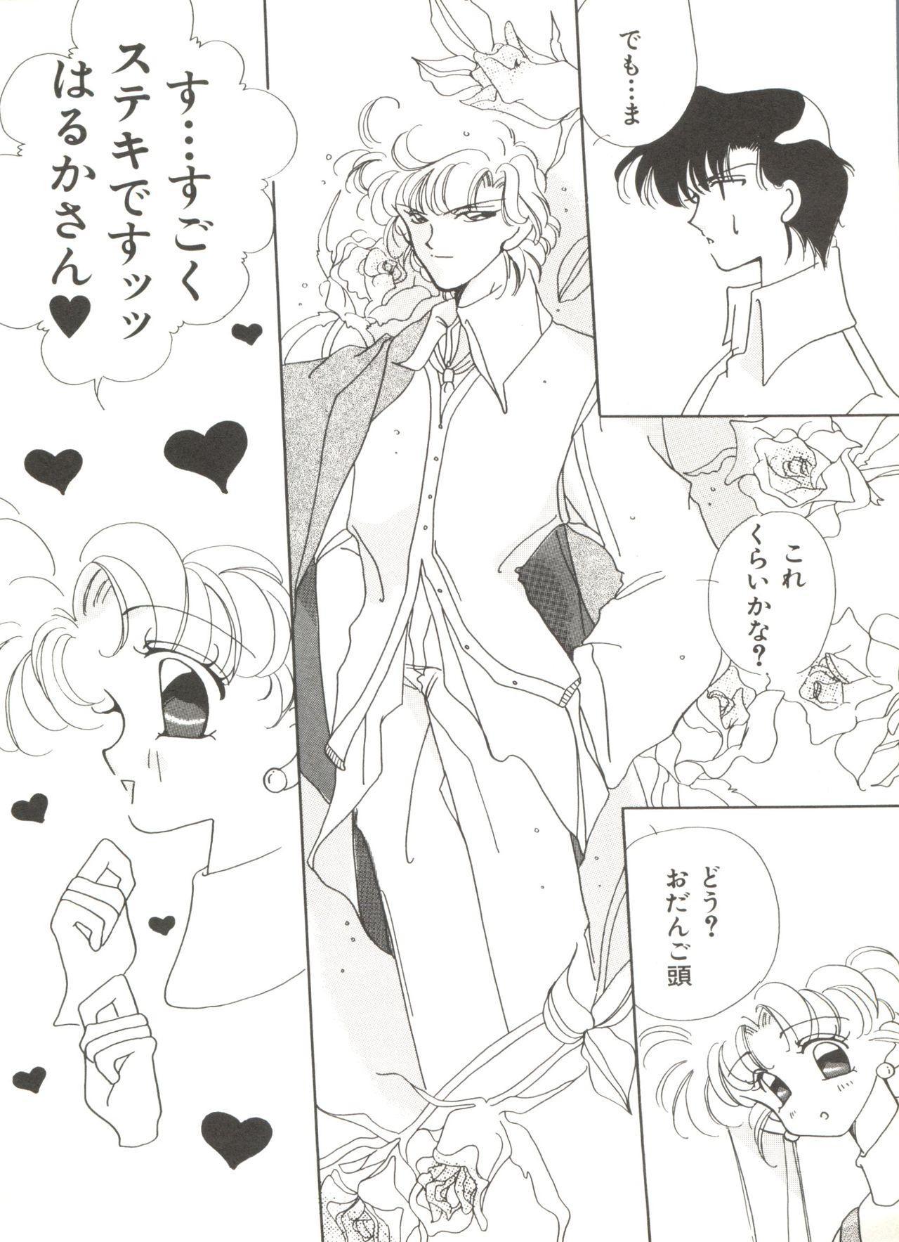 Bishoujo Doujinshi Anthology 12 - Moon Paradise 7 Tsuki no Rakuen 118