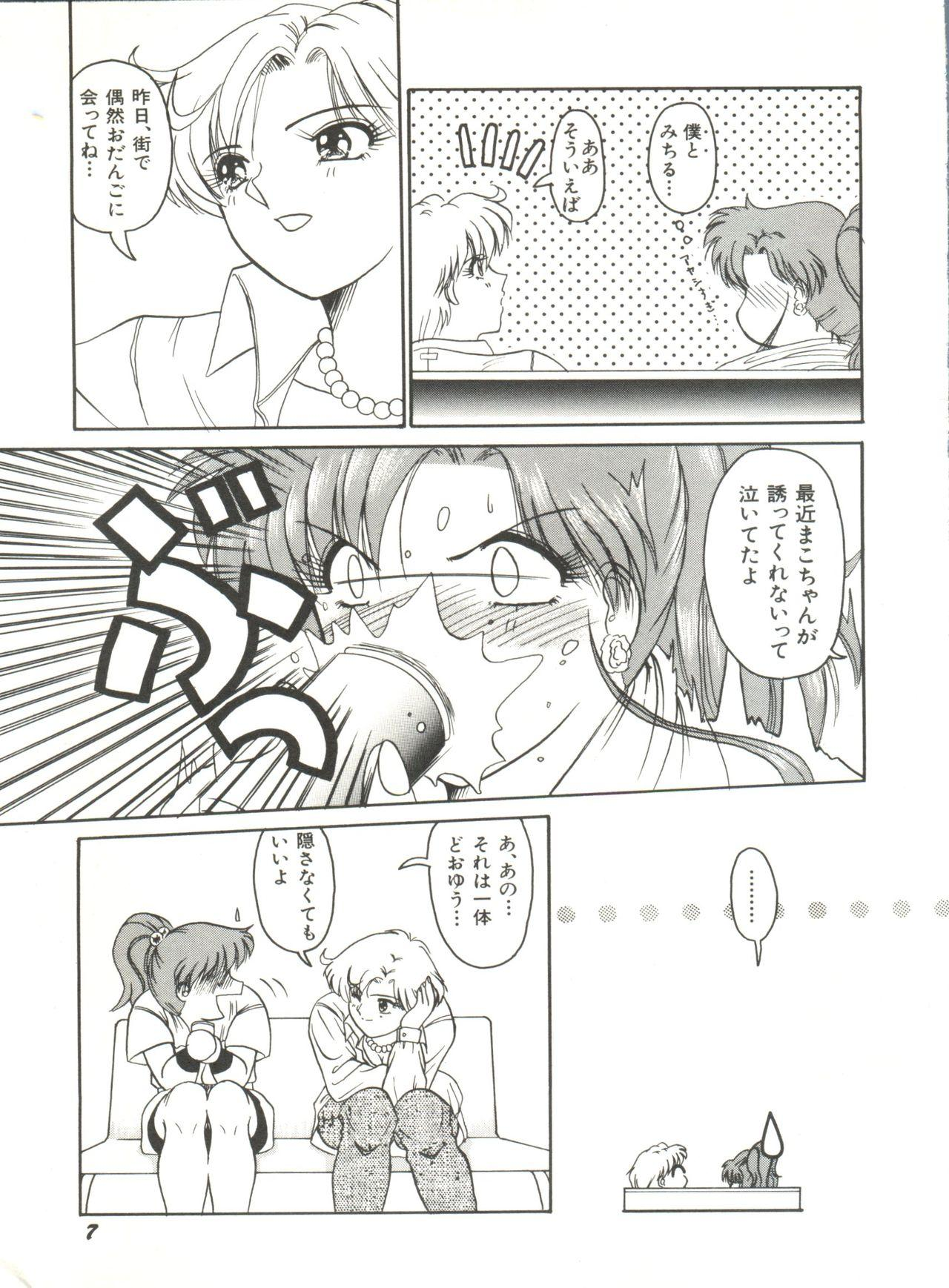 Bishoujo Doujinshi Anthology 12 - Moon Paradise 7 Tsuki no Rakuen 11