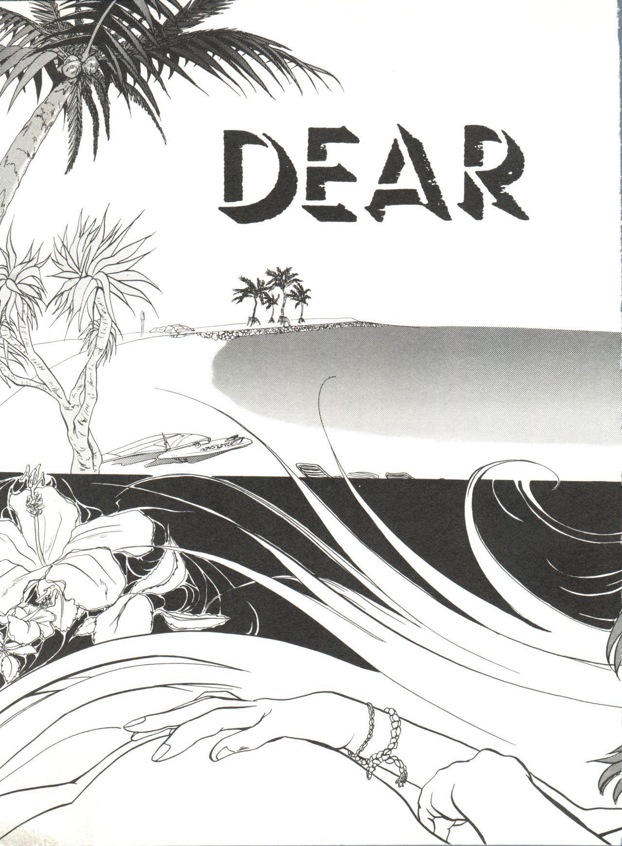 Bishoujo Doujinshi Anthology 12 - Moon Paradise 7 Tsuki no Rakuen 121