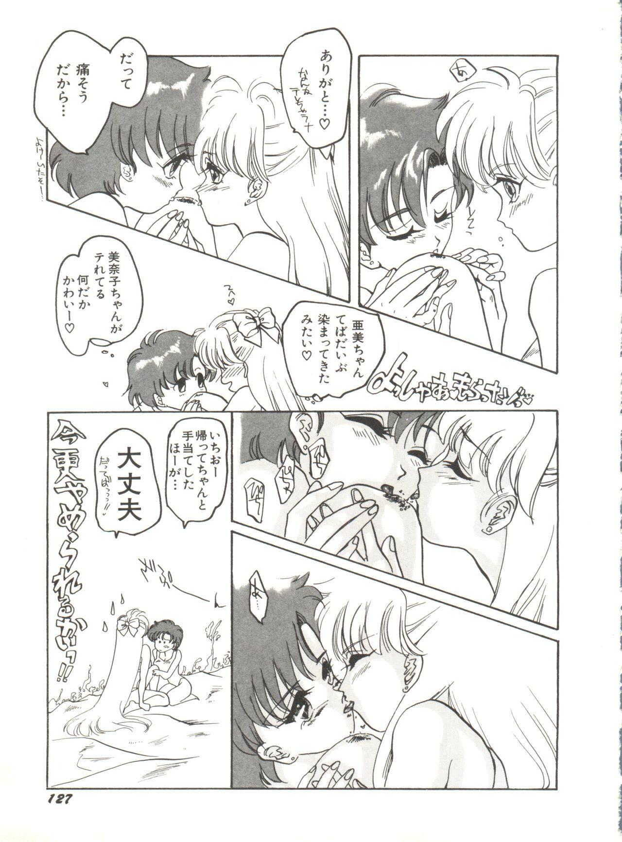 Bishoujo Doujinshi Anthology 12 - Moon Paradise 7 Tsuki no Rakuen 131