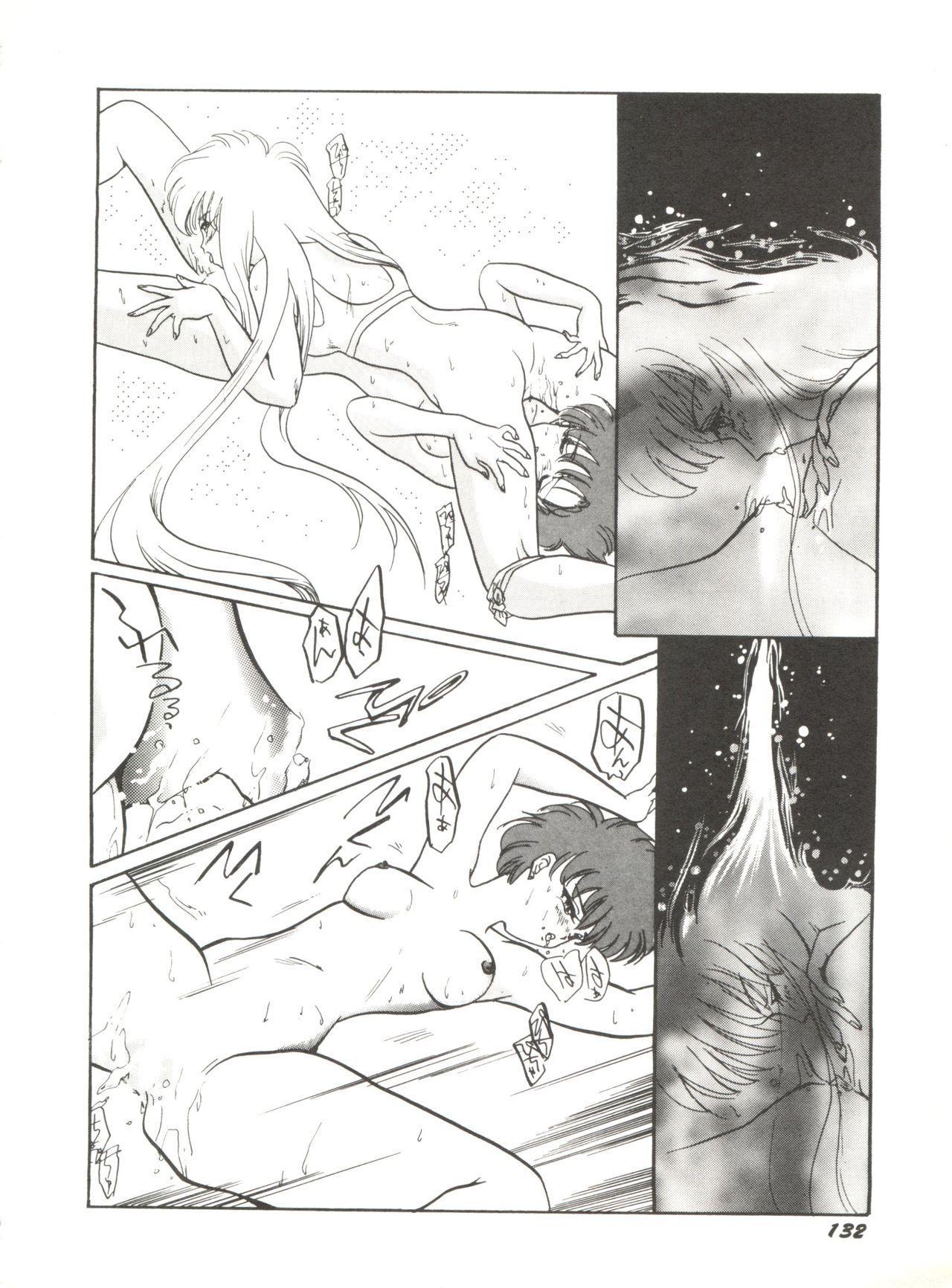 Bishoujo Doujinshi Anthology 12 - Moon Paradise 7 Tsuki no Rakuen 136