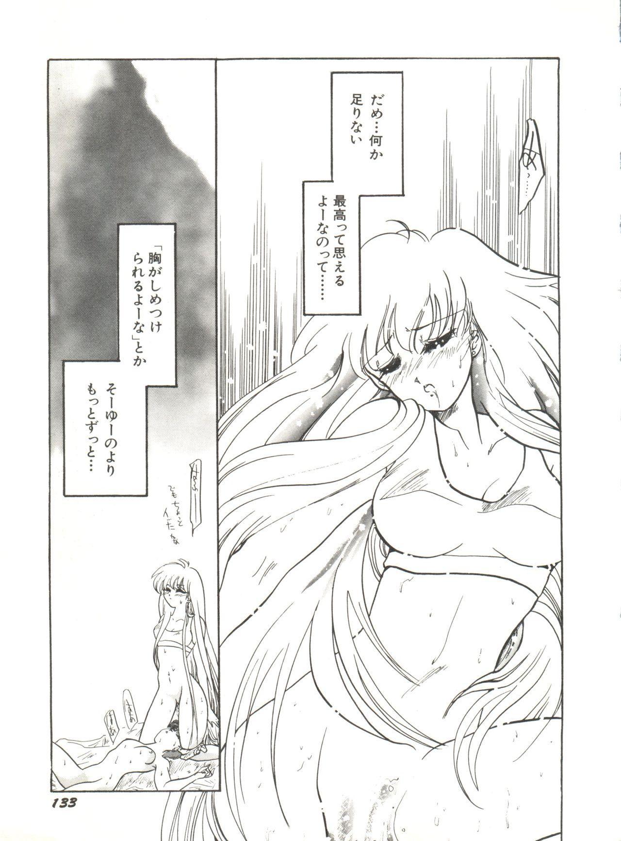 Bishoujo Doujinshi Anthology 12 - Moon Paradise 7 Tsuki no Rakuen 137