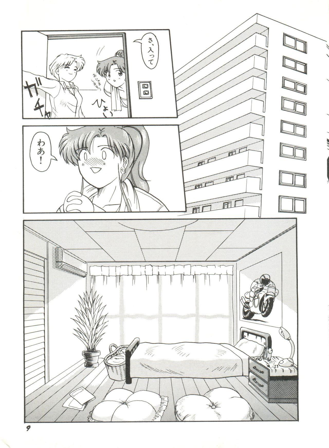 Bishoujo Doujinshi Anthology 12 - Moon Paradise 7 Tsuki no Rakuen 13