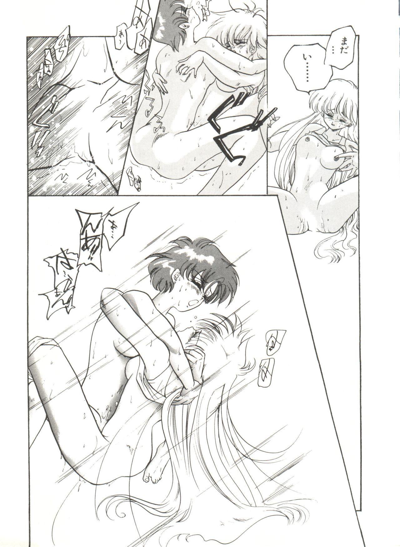 Bishoujo Doujinshi Anthology 12 - Moon Paradise 7 Tsuki no Rakuen 141