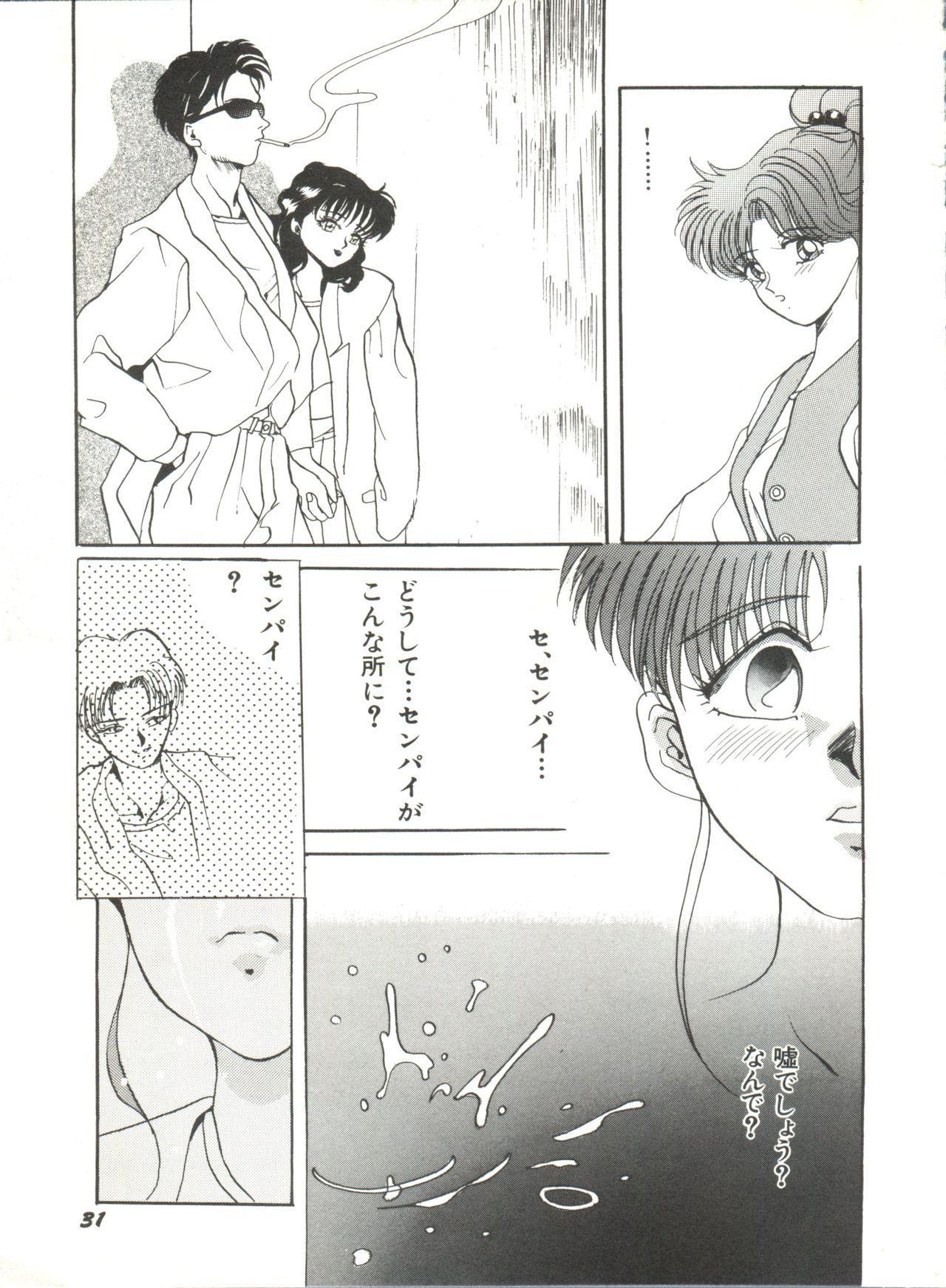Bishoujo Doujinshi Anthology 12 - Moon Paradise 7 Tsuki no Rakuen 35