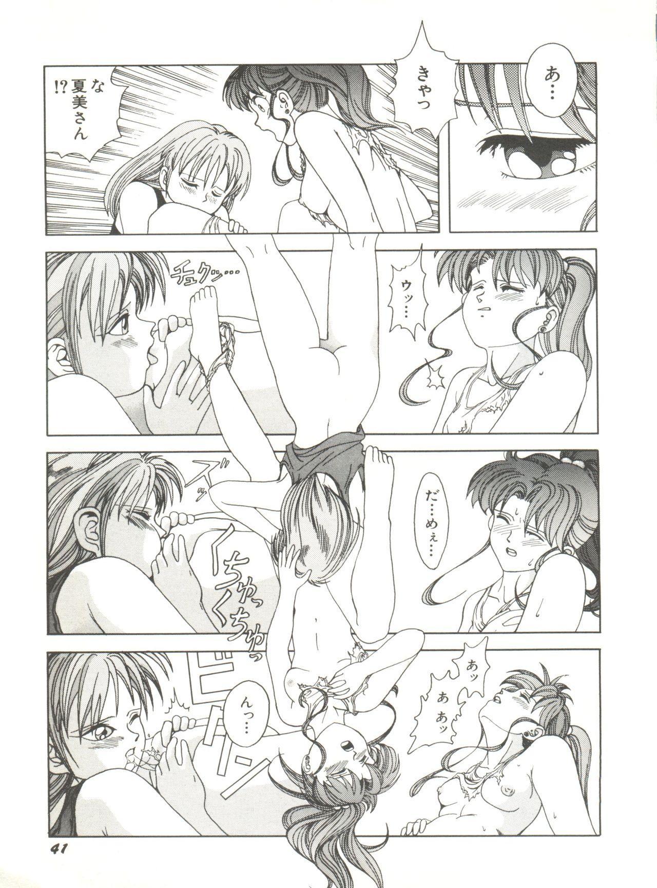 Bishoujo Doujinshi Anthology 12 - Moon Paradise 7 Tsuki no Rakuen 45