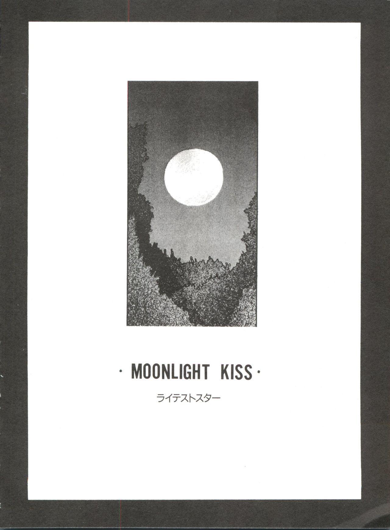 Bishoujo Doujinshi Anthology 12 - Moon Paradise 7 Tsuki no Rakuen 54