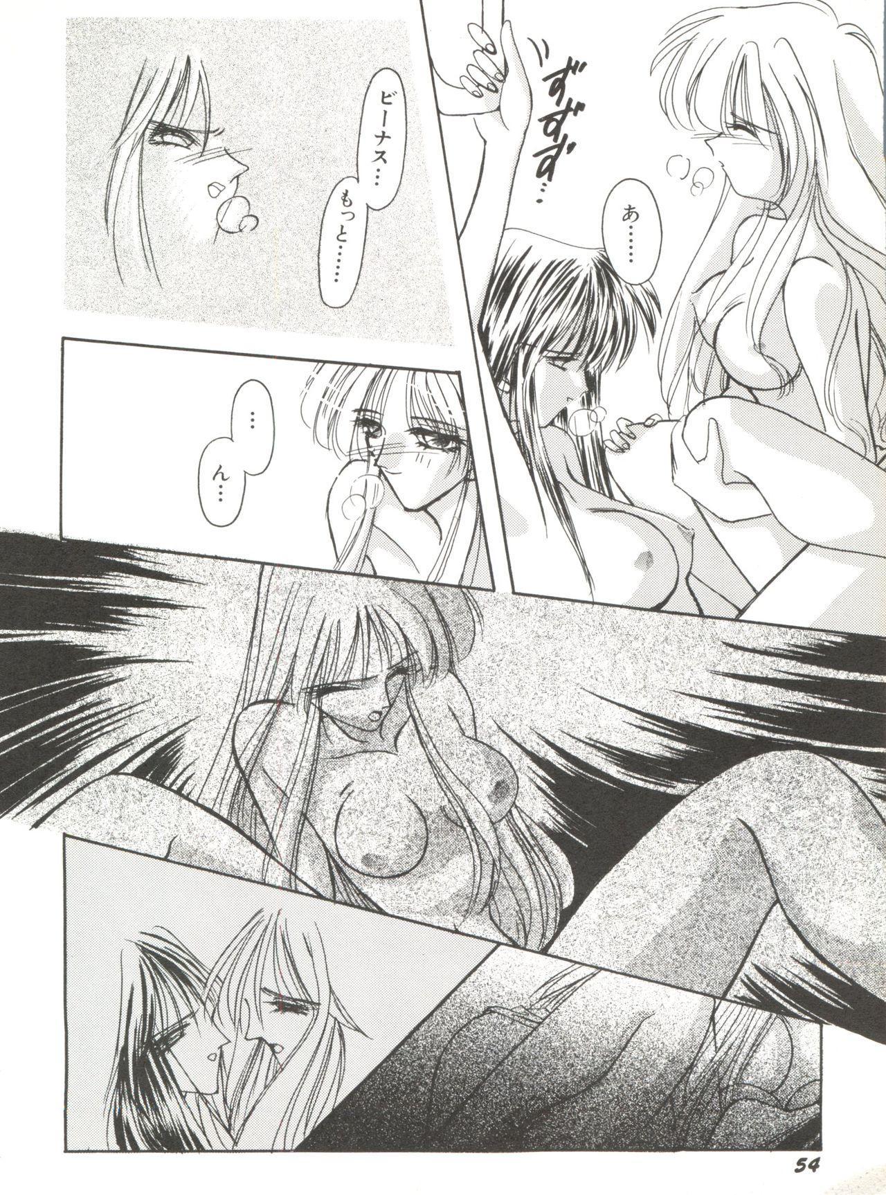 Bishoujo Doujinshi Anthology 12 - Moon Paradise 7 Tsuki no Rakuen 58