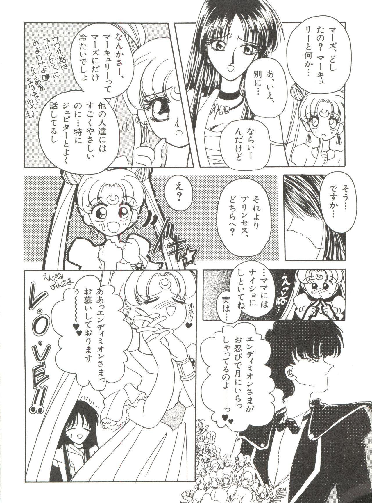 Bishoujo Doujinshi Anthology 12 - Moon Paradise 7 Tsuki no Rakuen 66