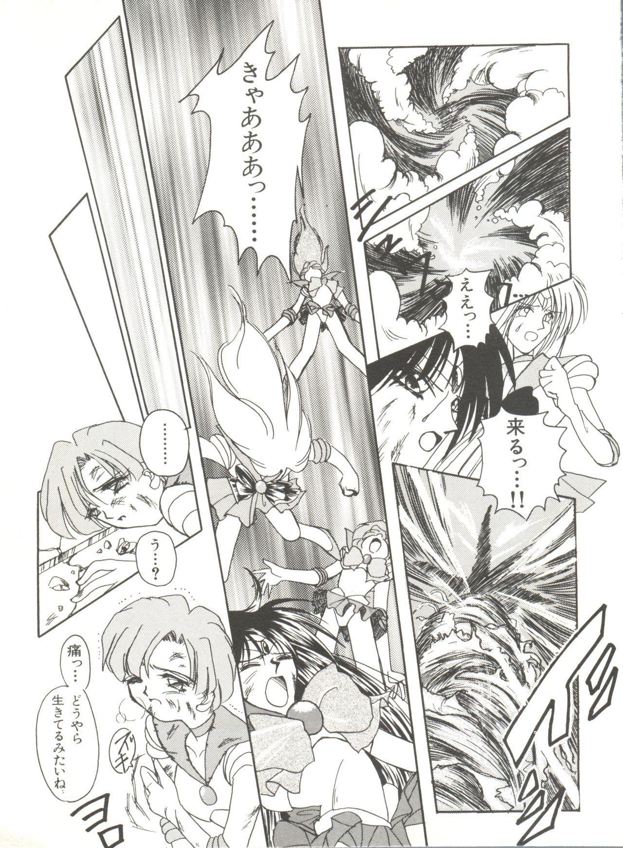 Bishoujo Doujinshi Anthology 12 - Moon Paradise 7 Tsuki no Rakuen 75