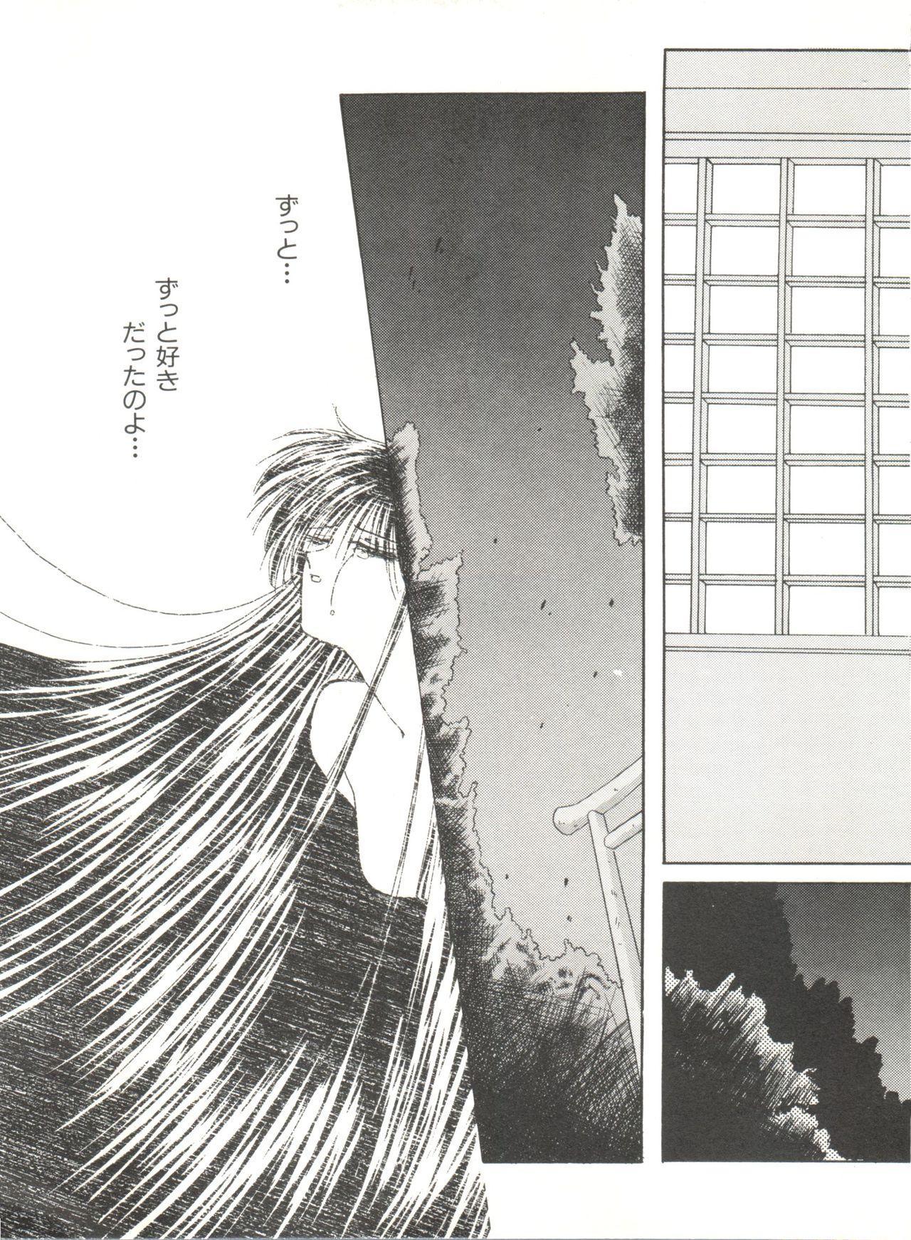Bishoujo Doujinshi Anthology 12 - Moon Paradise 7 Tsuki no Rakuen 91