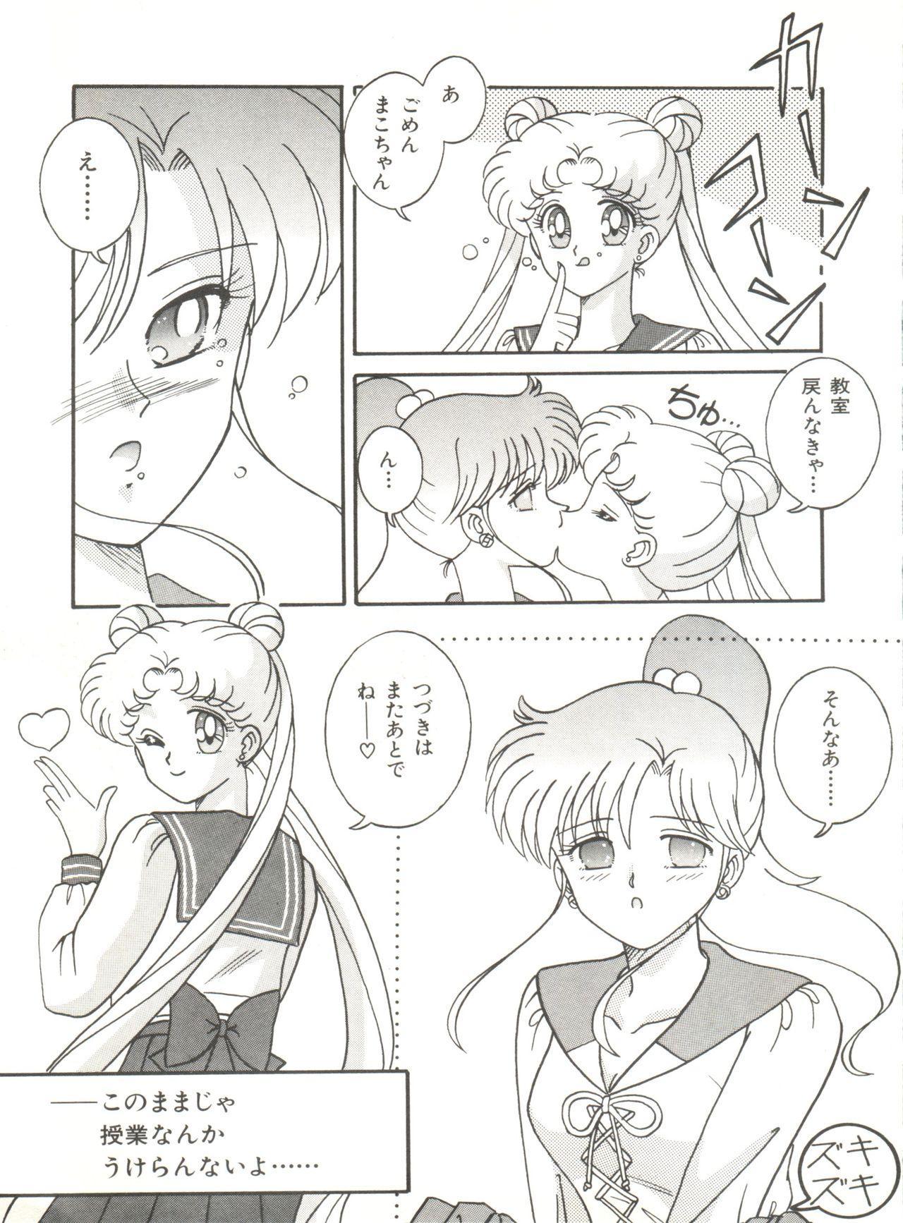 Bishoujo Doujinshi Anthology 12 - Moon Paradise 7 Tsuki no Rakuen 95