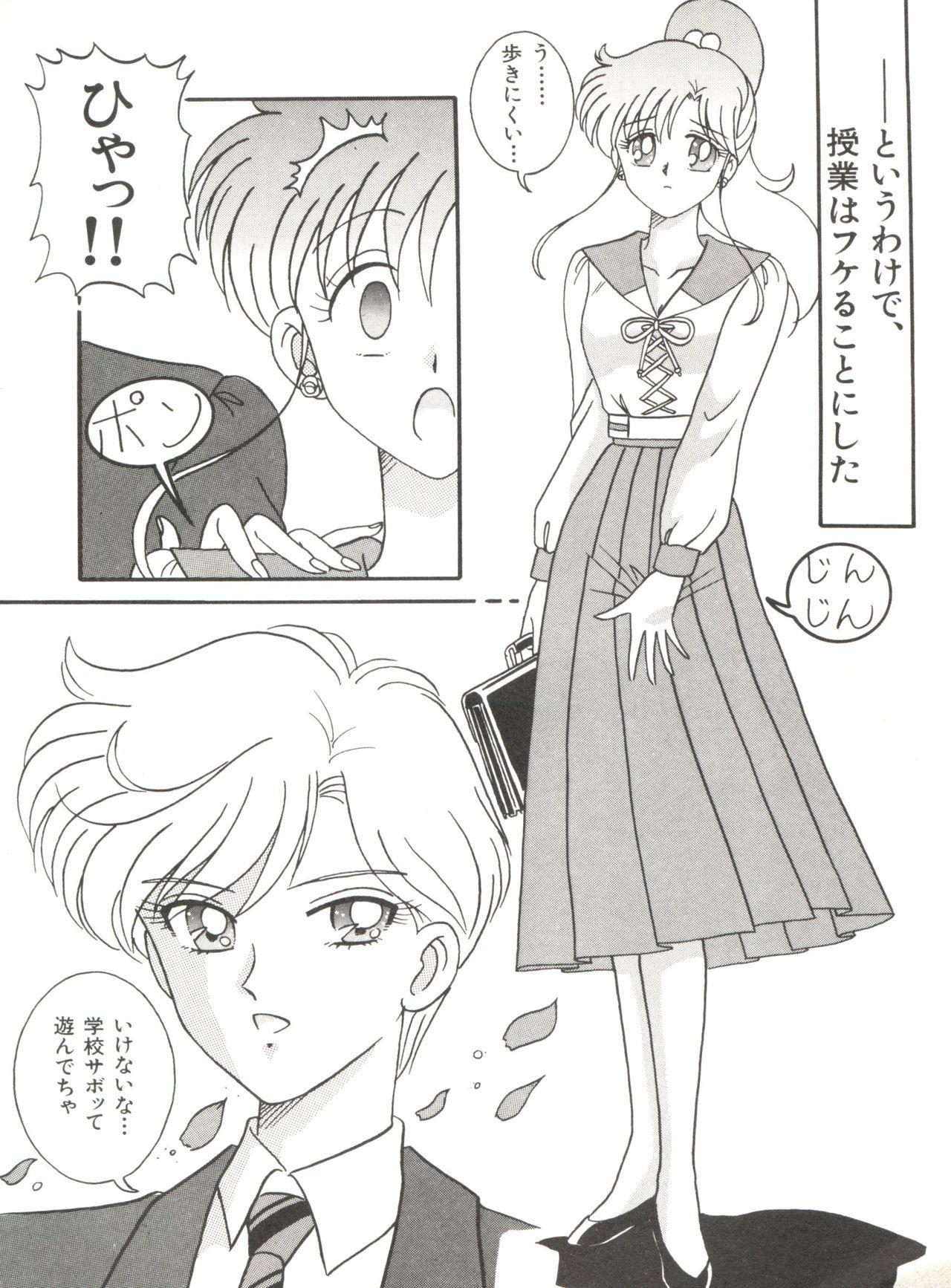Bishoujo Doujinshi Anthology 12 - Moon Paradise 7 Tsuki no Rakuen 96