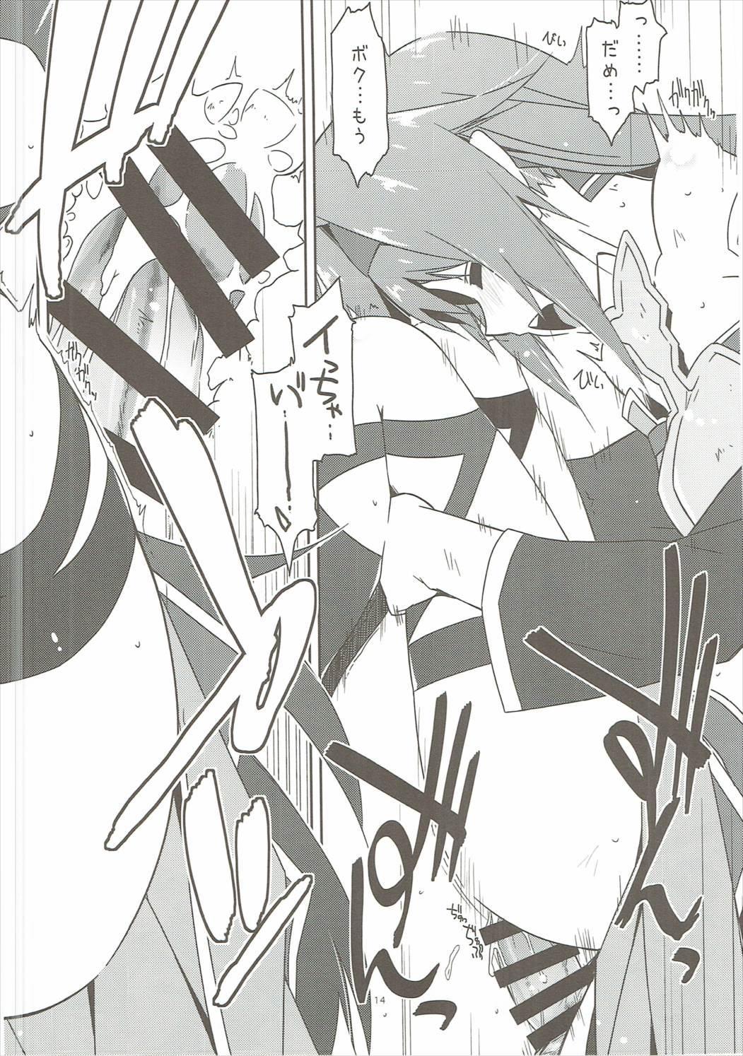 Yuuki Ijiri 2 12