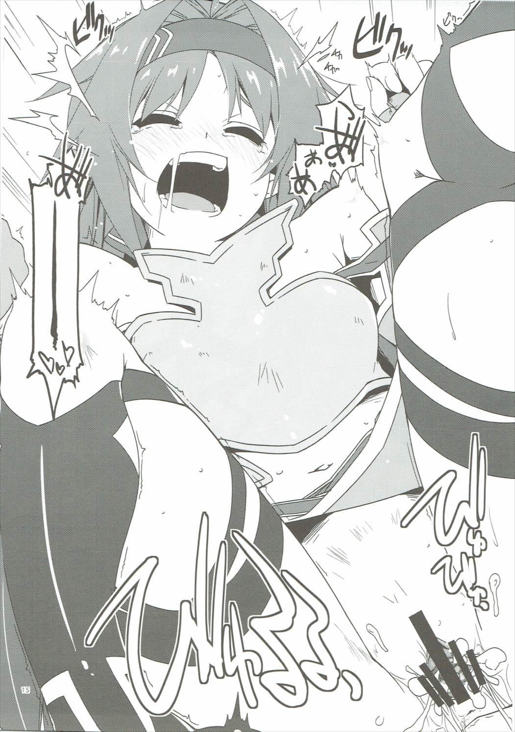 Yuuki Ijiri 2 13