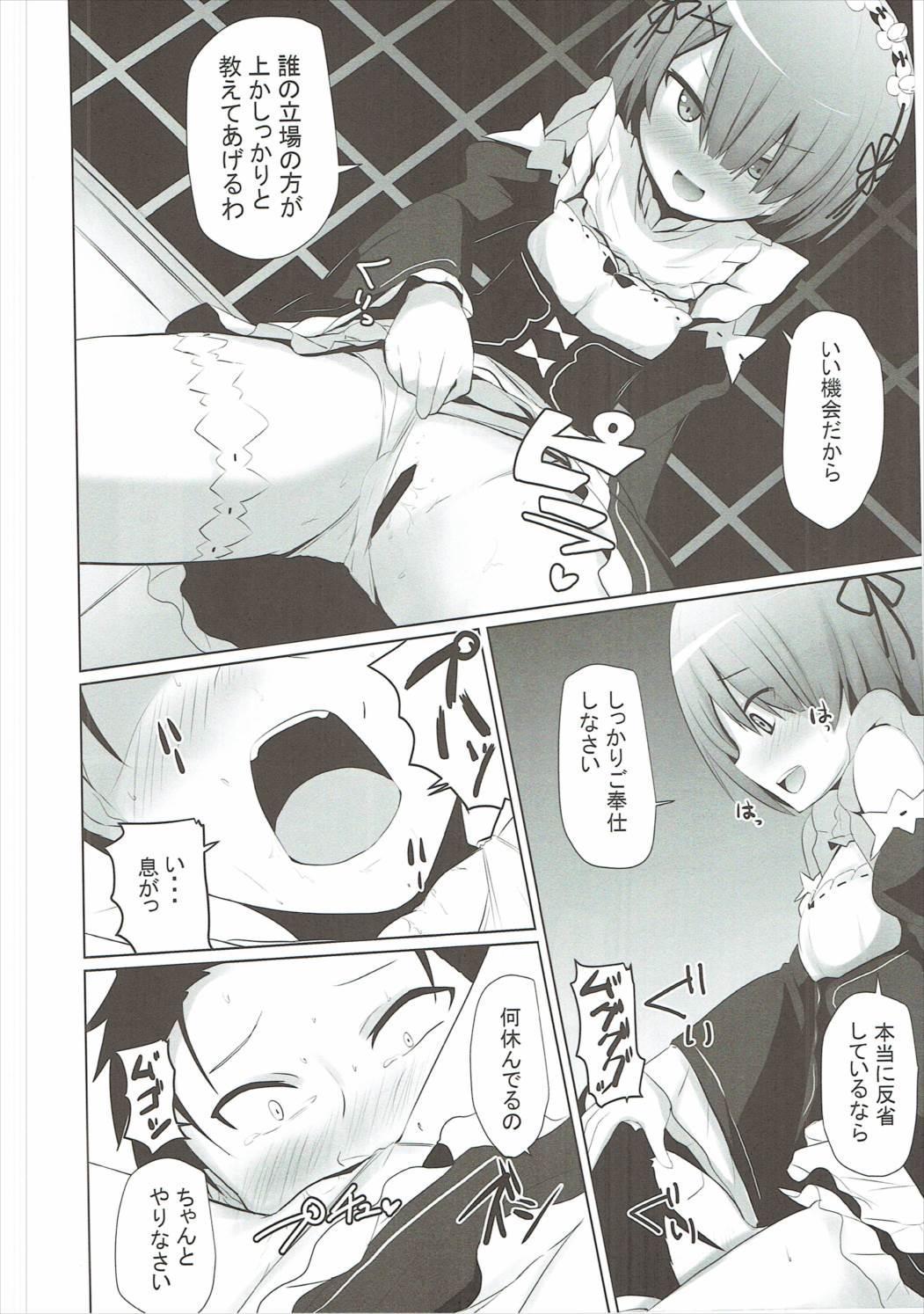 Zero kara Hajimeru Genan Seikatsu 14