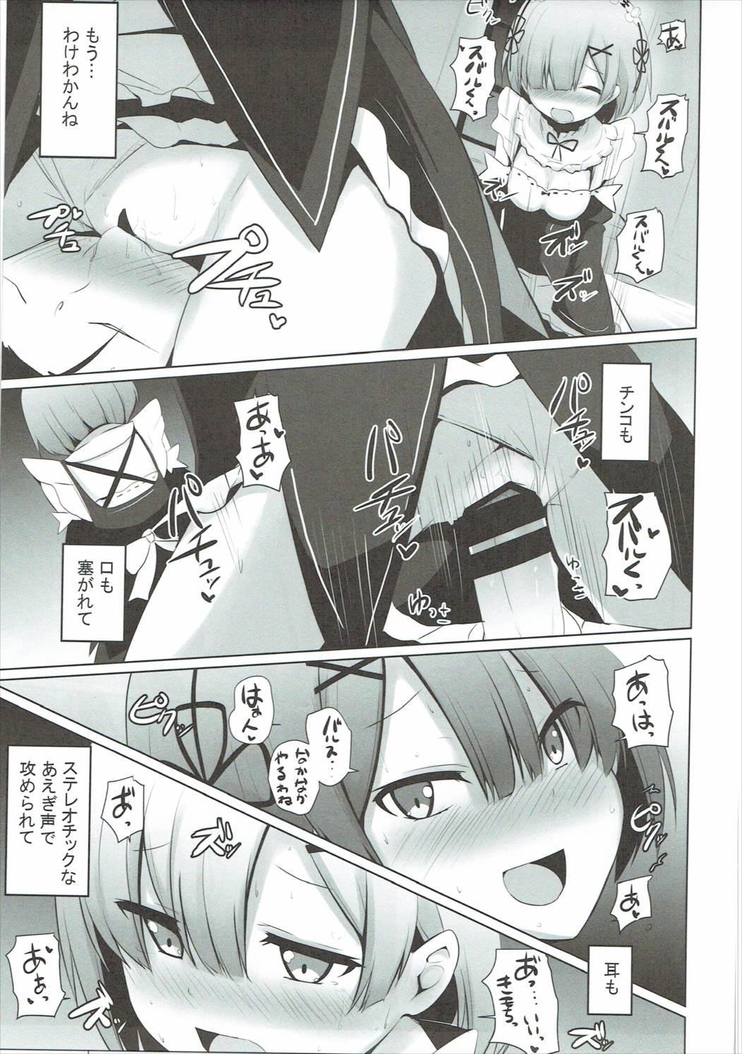 Zero kara Hajimeru Genan Seikatsu 15