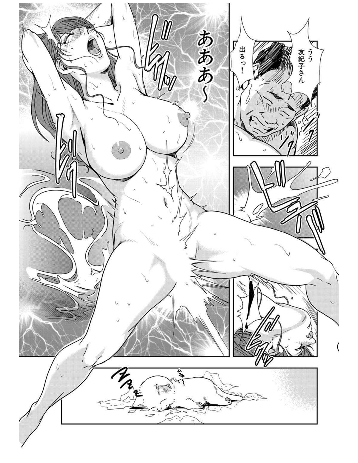 Nikuhisyo Yukiko 21 148