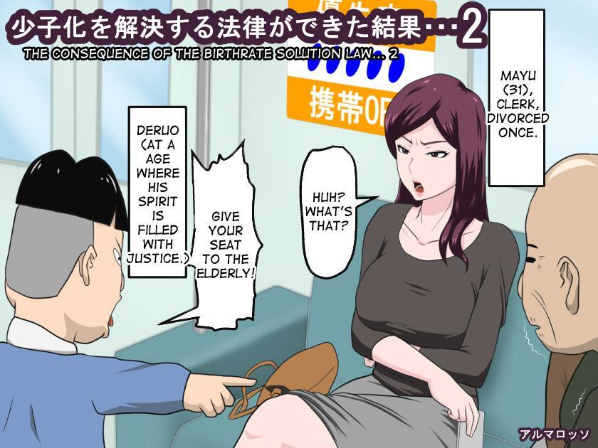 Shoushika o Kaiketsu Suru Houritsu ga Dekita Kekka... 2   The Consequence of the Birthrate Solution Law... 2 0