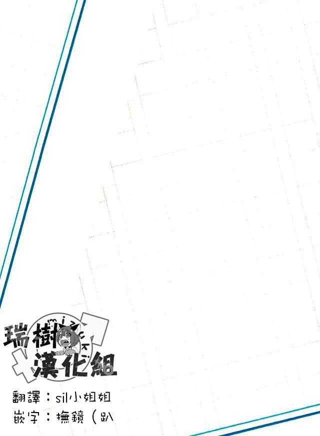Bokutachi no Himitsu 16