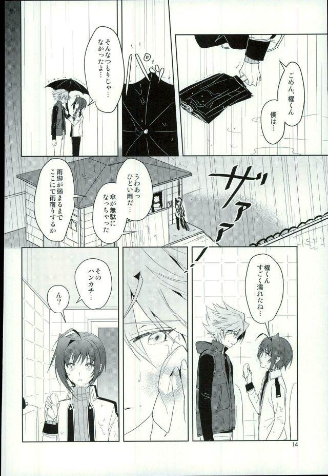 Saikin Aichi ga Tsumetai 11
