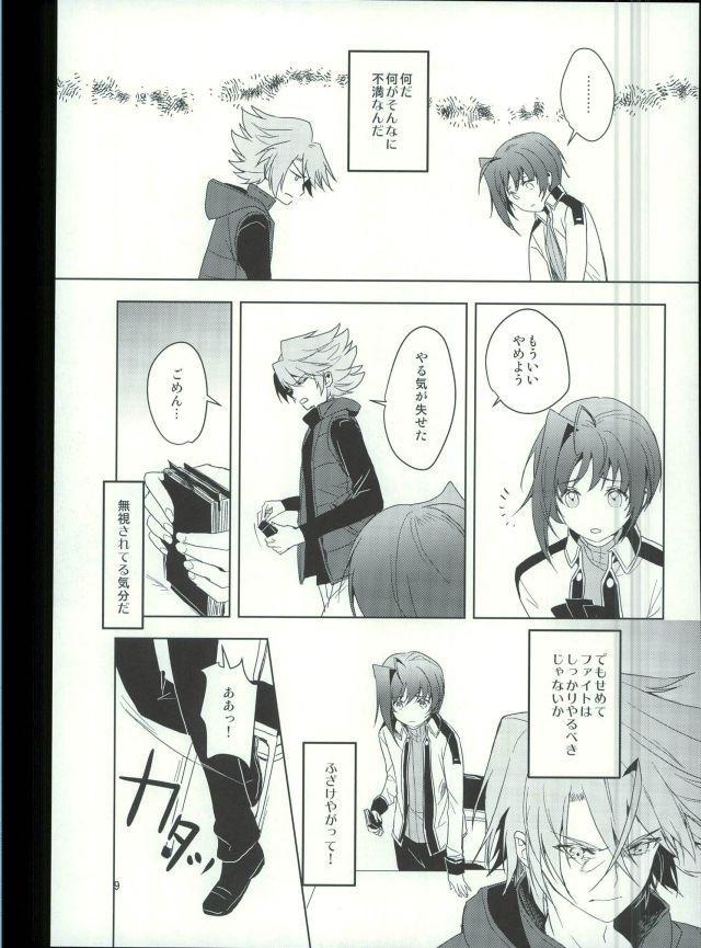 Saikin Aichi ga Tsumetai 6