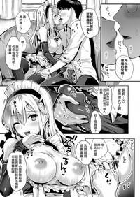 Kamiyama-san to Boku 2 5