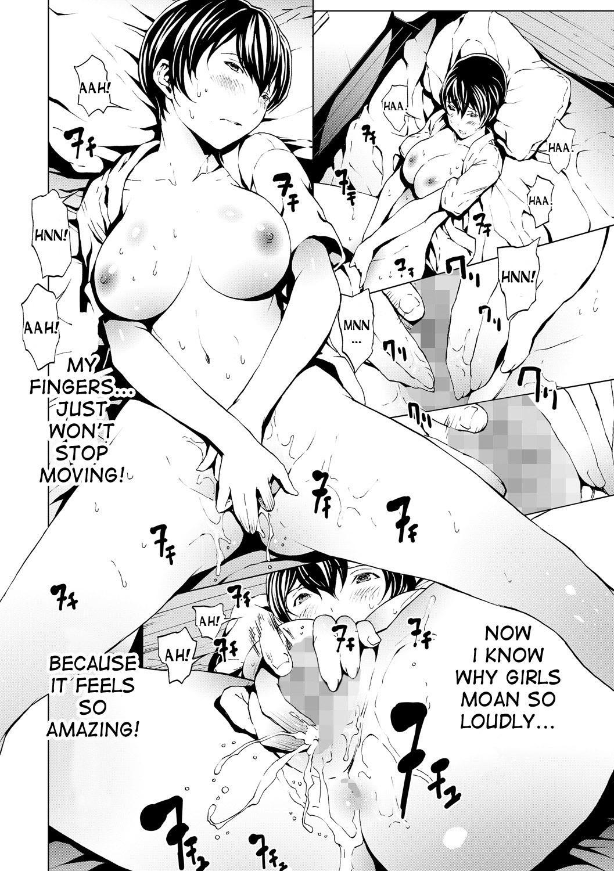 Otona ni naru Kusuri - I feel good my woman's body! Ch. 1 9