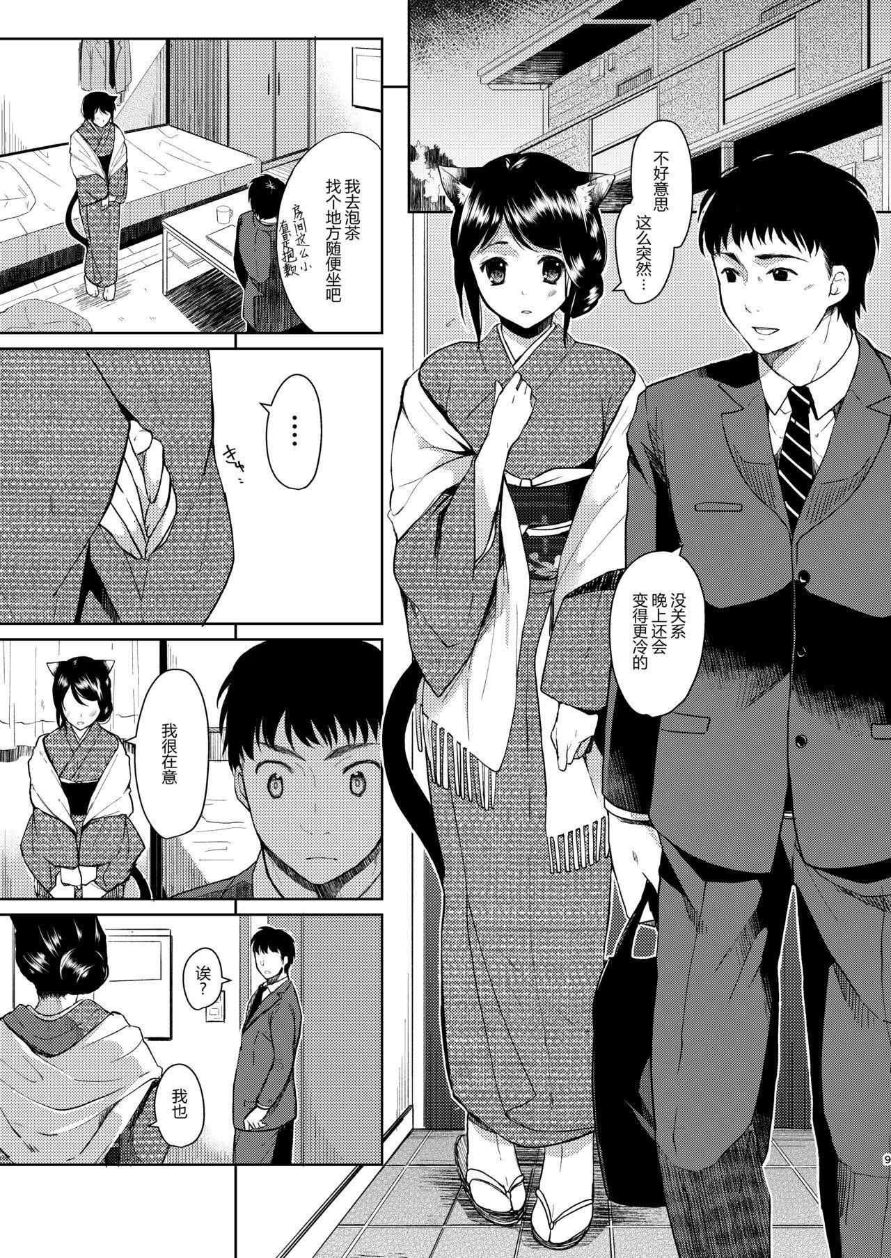 Kimi Omou 7