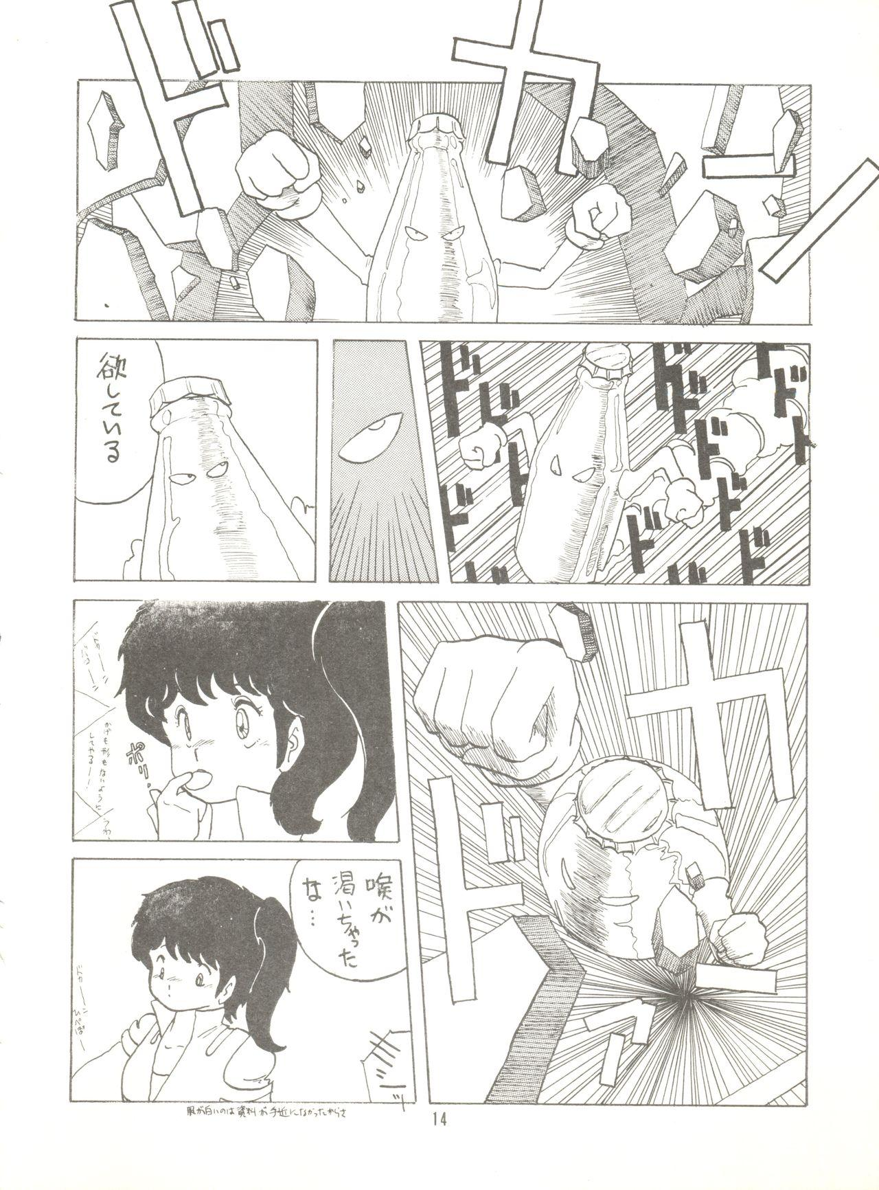 Tororoimo Vol. 4 15