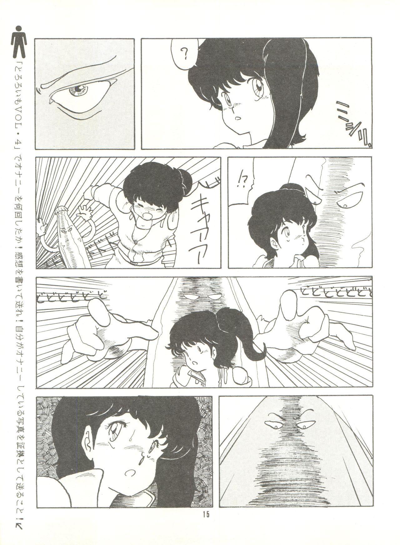 Tororoimo Vol. 4 16