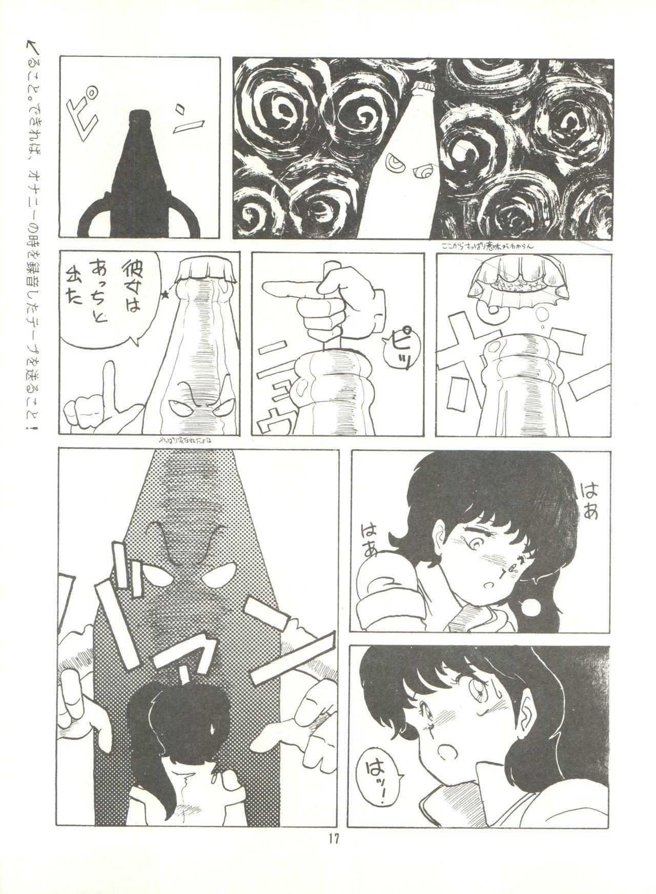 Tororoimo Vol. 4 18
