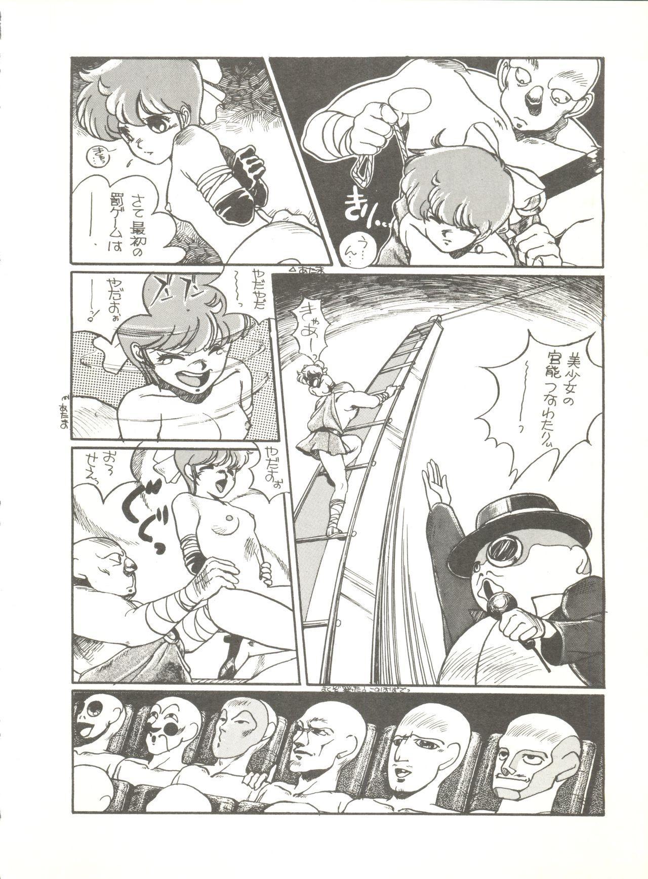 Tororoimo Vol. 4 37
