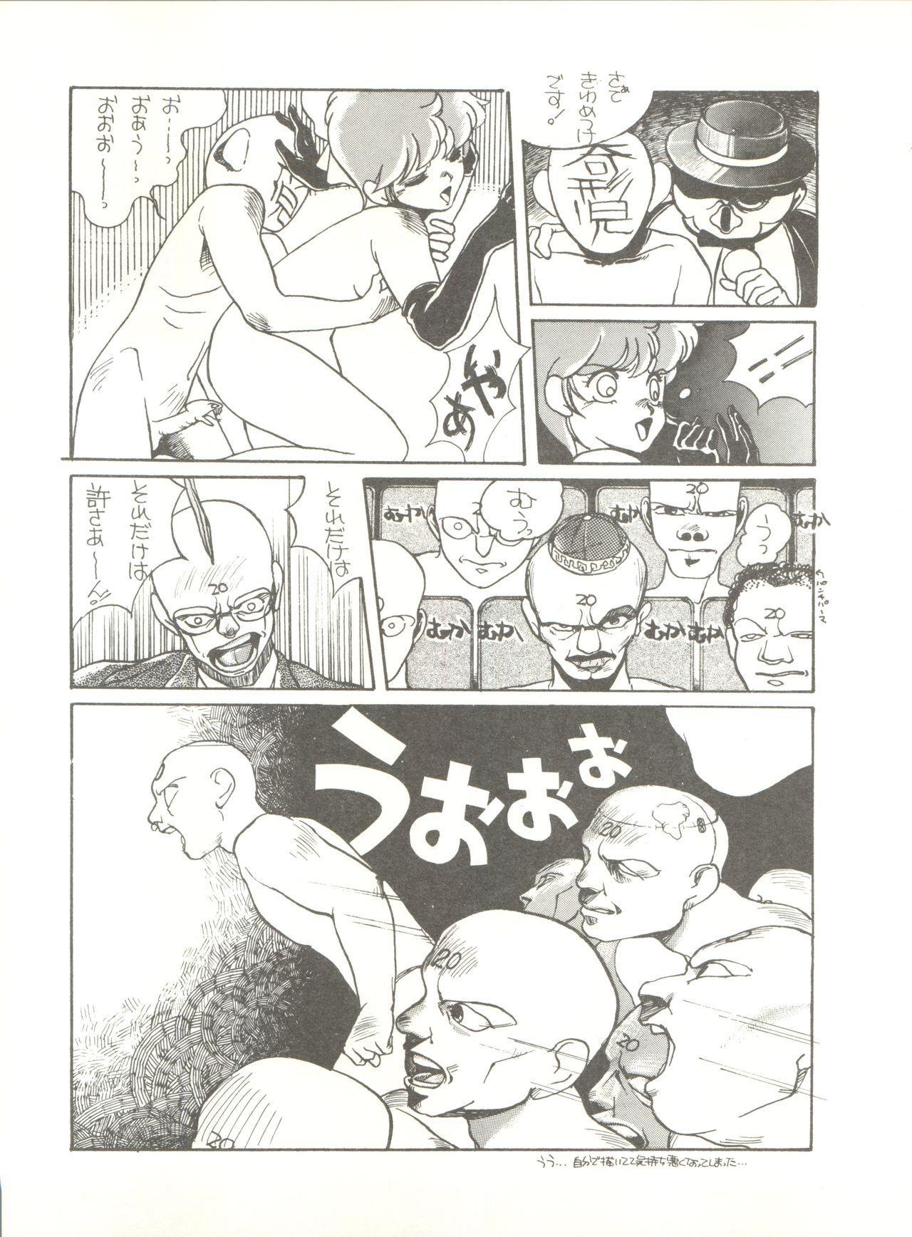 Tororoimo Vol. 4 40