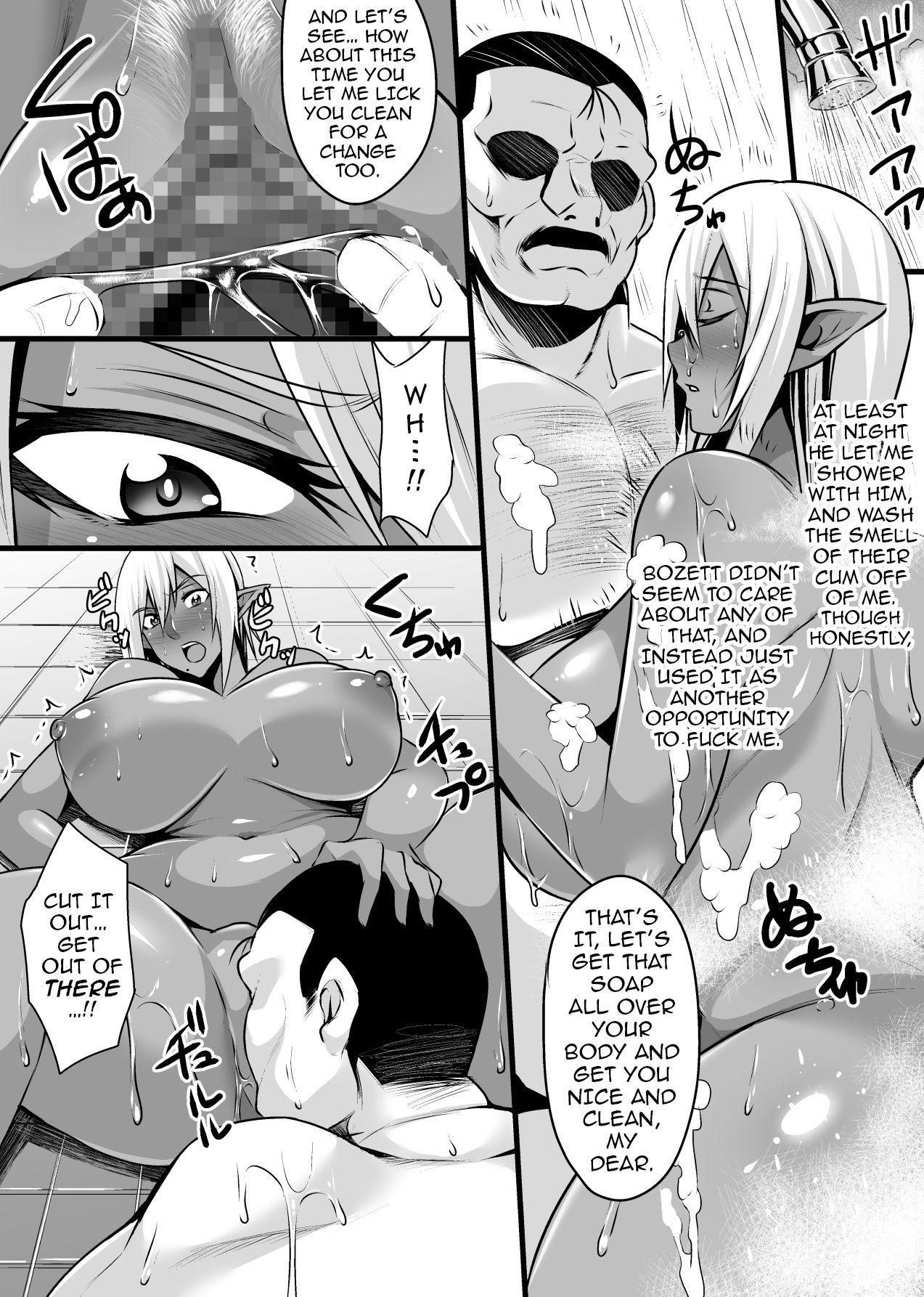 Onna Shougun Artesia - Dark Elf Haramase Choukyou Kiroku 15