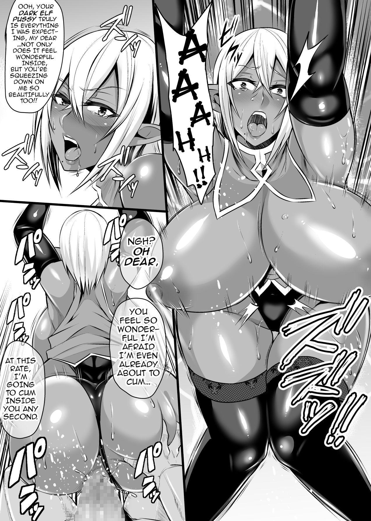 Onna Shougun Artesia - Dark Elf Haramase Choukyou Kiroku 7