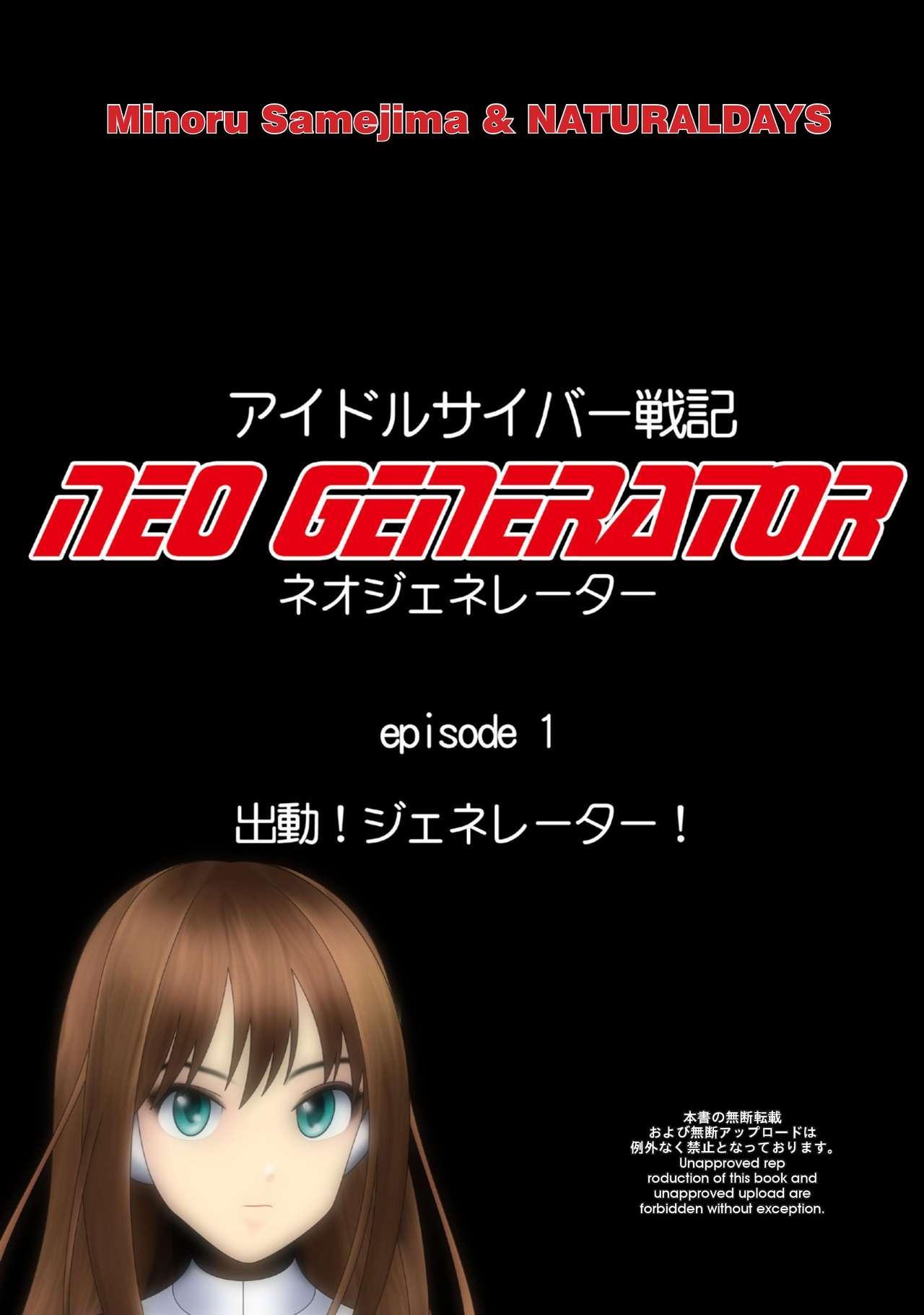 Idol Cyber Senki NEO GENERATOR episode 1 Shutsugeki! Neo Generator 0
