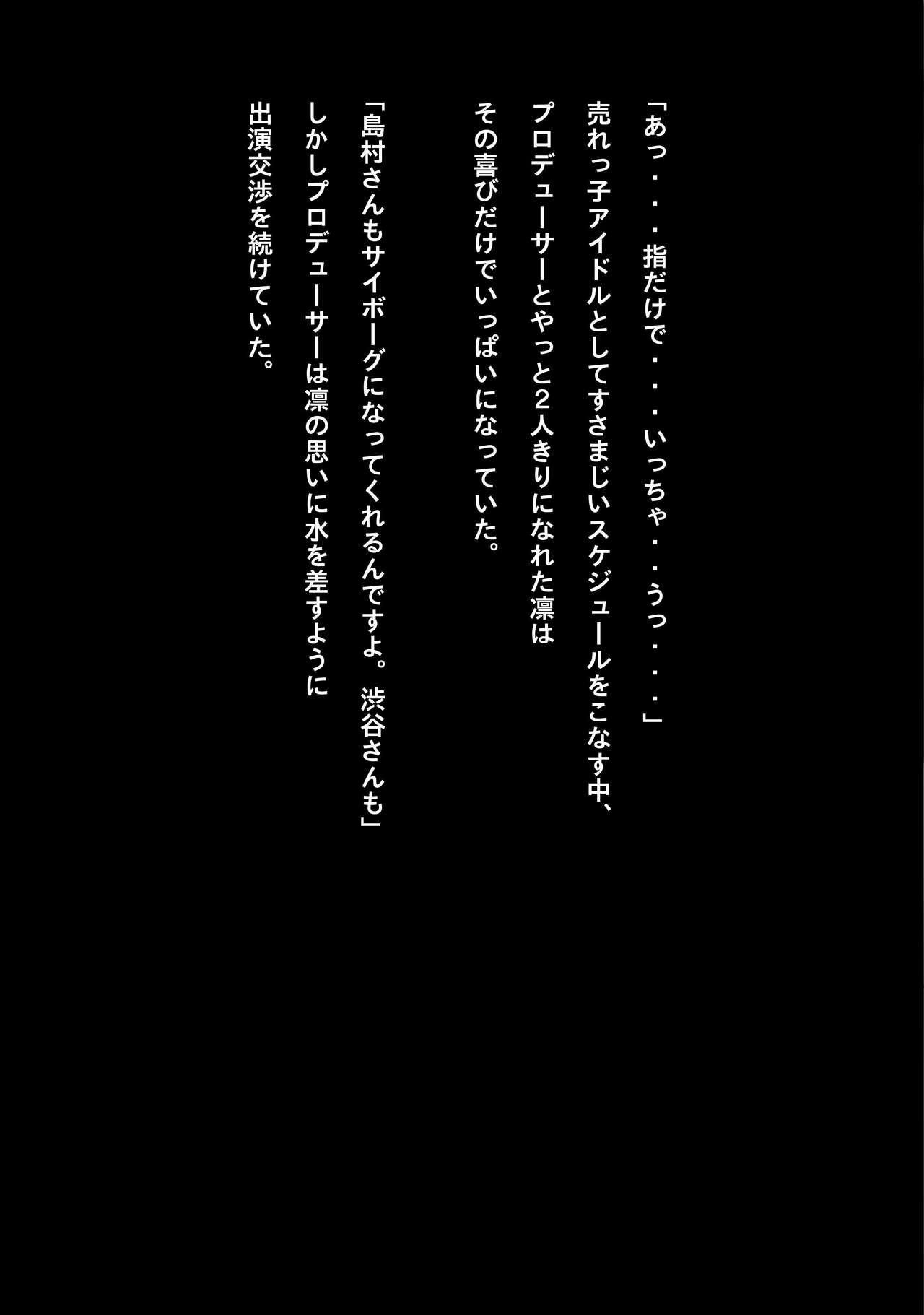 Idol Cyber Senki NEO GENERATOR episode 1 Shutsugeki! Neo Generator 10