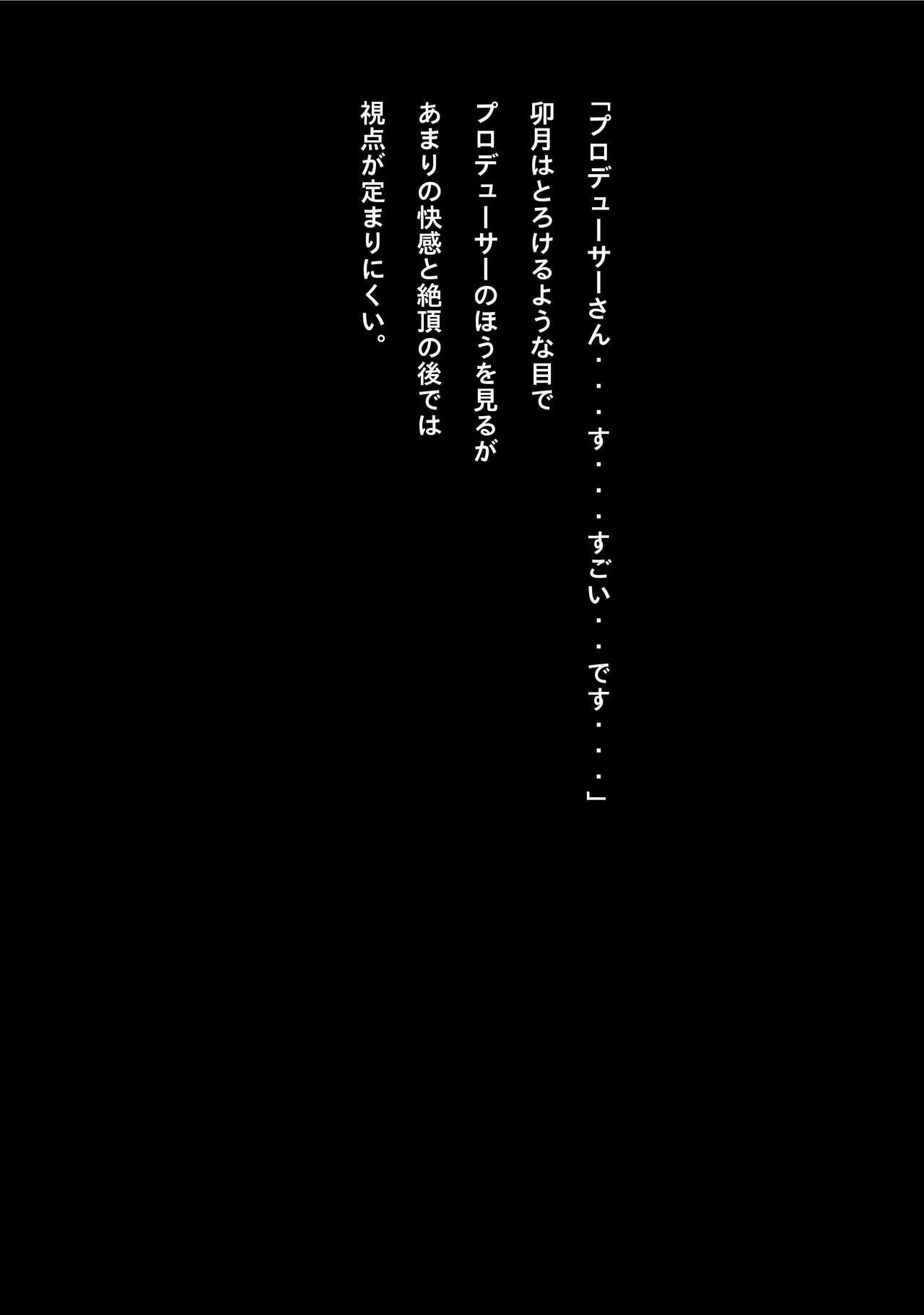 Idol Cyber Senki NEO GENERATOR episode 1 Shutsugeki! Neo Generator 12