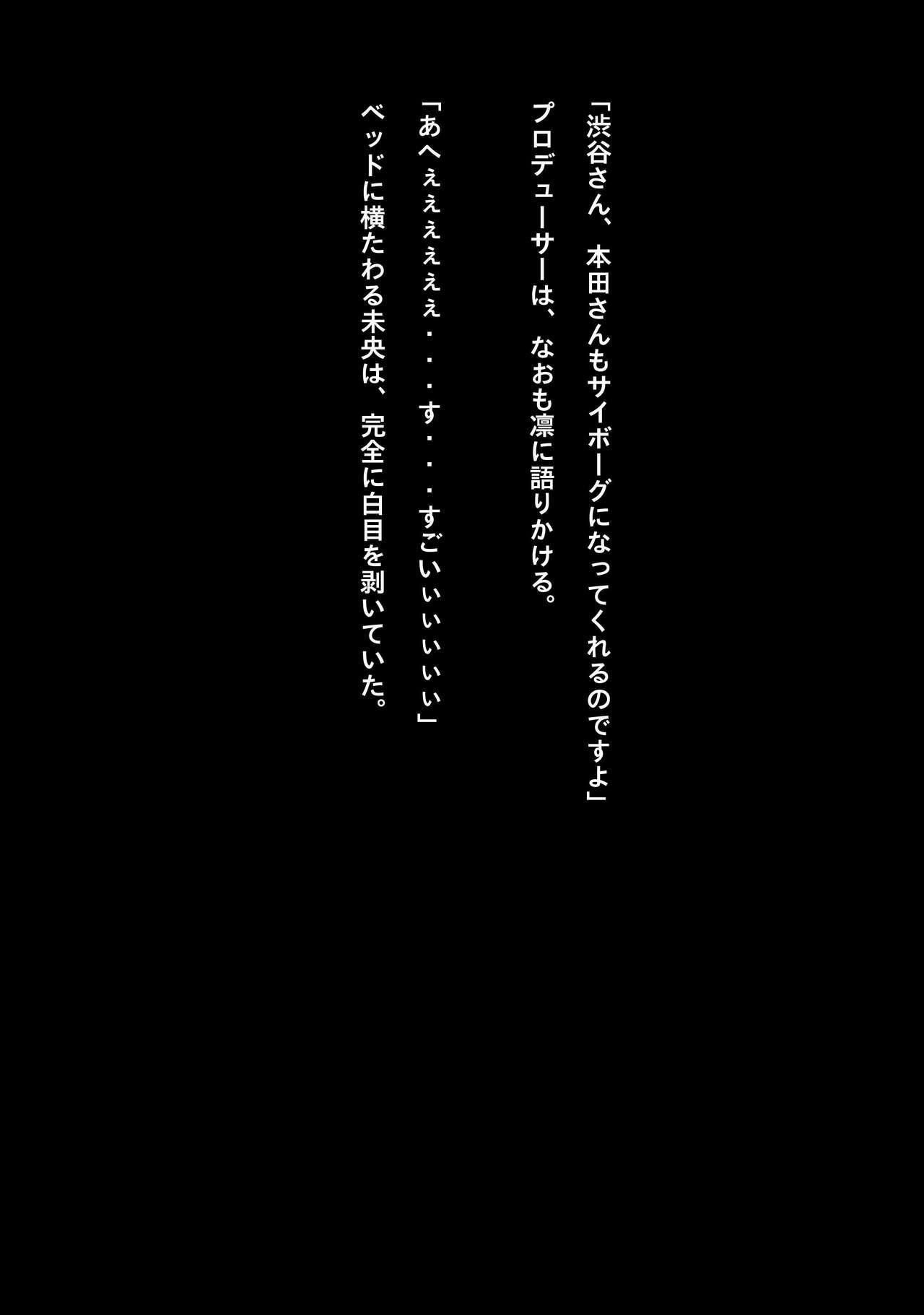 Idol Cyber Senki NEO GENERATOR episode 1 Shutsugeki! Neo Generator 16