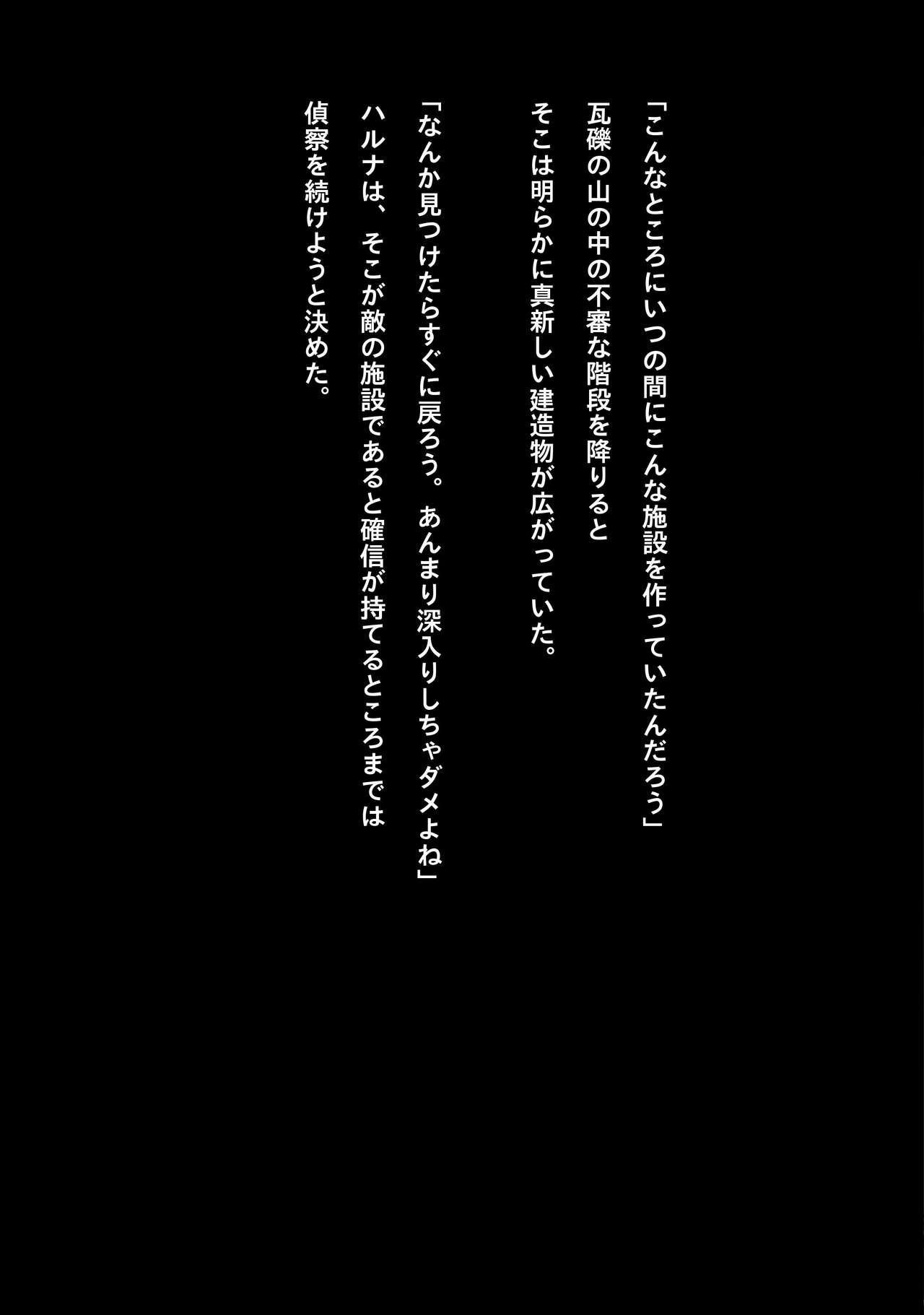 Idol Cyber Senki NEO GENERATOR episode 1 Shutsugeki! Neo Generator 28