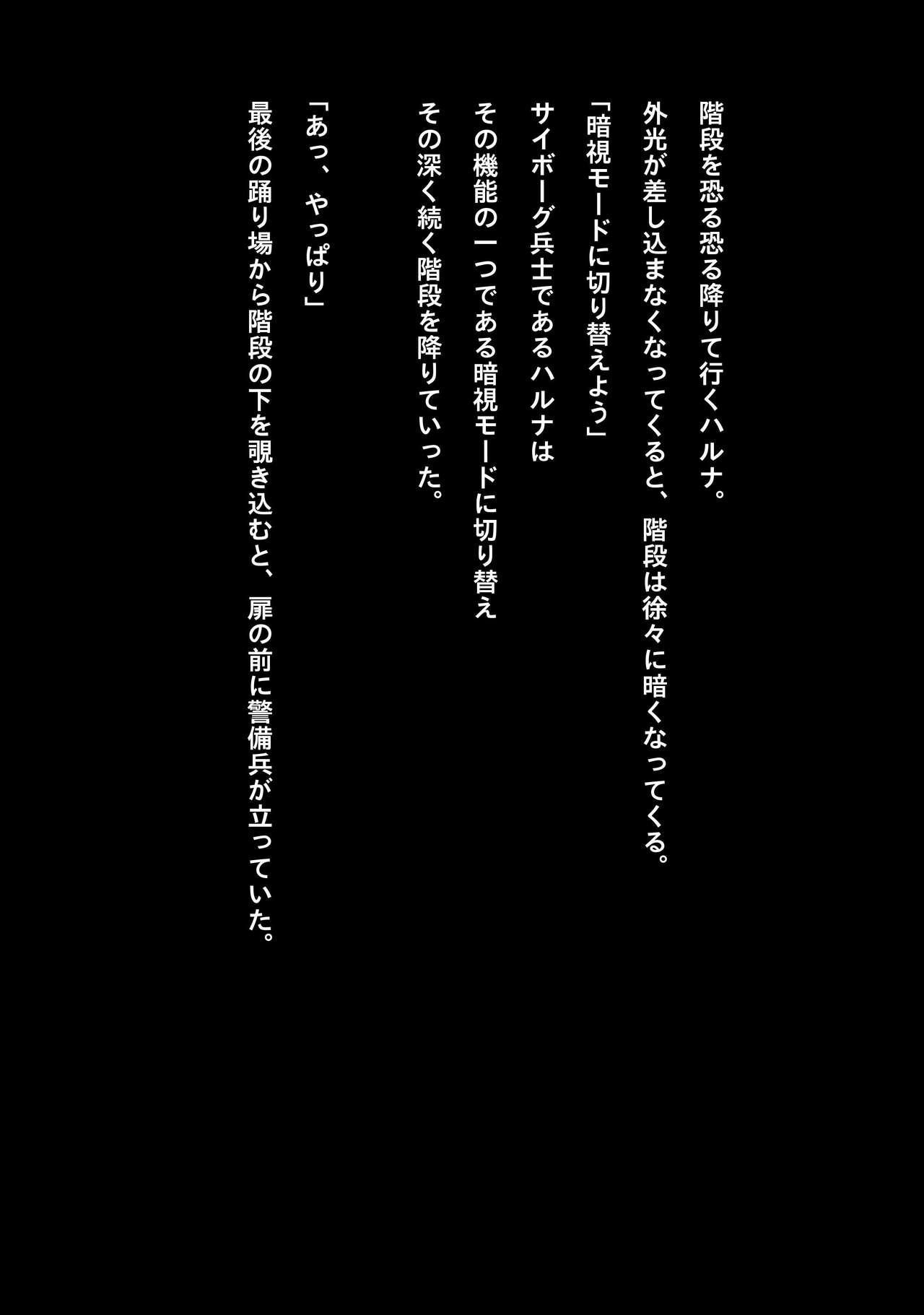 Idol Cyber Senki NEO GENERATOR episode 1 Shutsugeki! Neo Generator 30