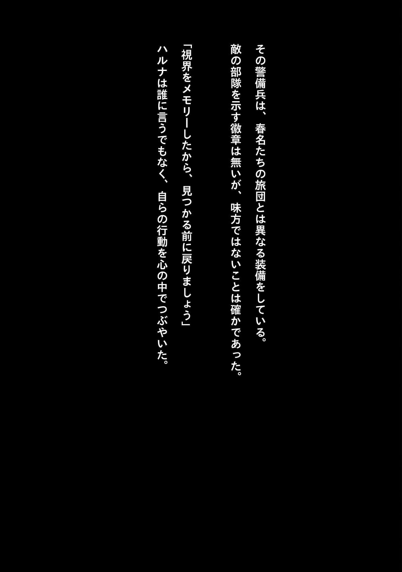 Idol Cyber Senki NEO GENERATOR episode 1 Shutsugeki! Neo Generator 32