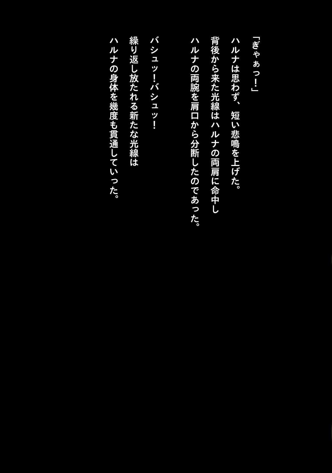 Idol Cyber Senki NEO GENERATOR episode 1 Shutsugeki! Neo Generator 36