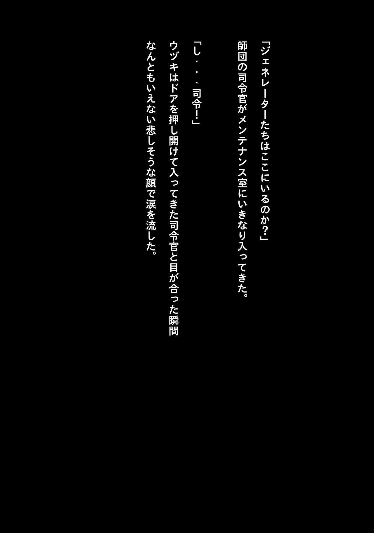Idol Cyber Senki NEO GENERATOR episode 1 Shutsugeki! Neo Generator 40