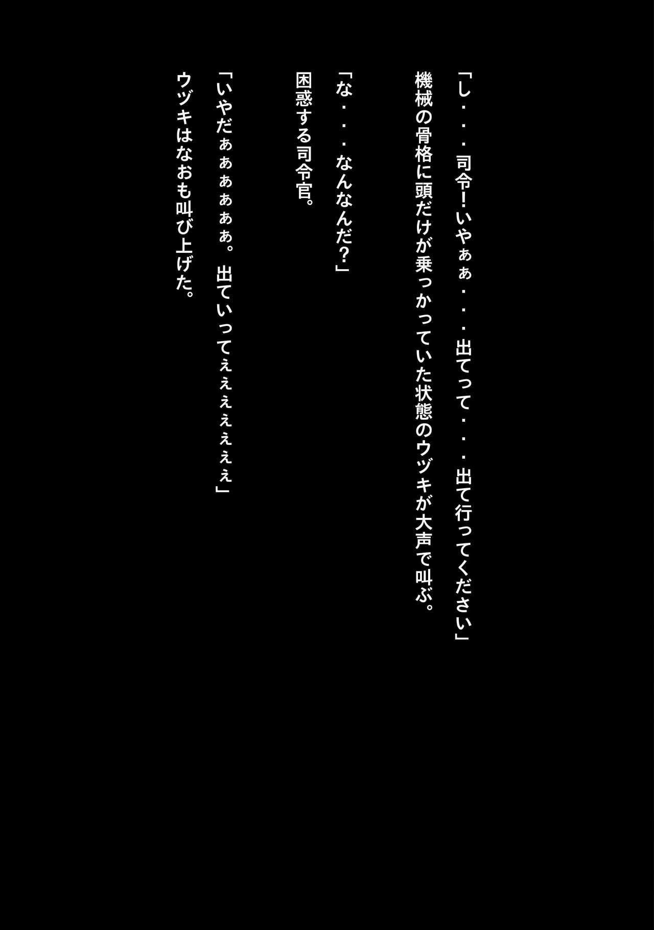 Idol Cyber Senki NEO GENERATOR episode 1 Shutsugeki! Neo Generator 42